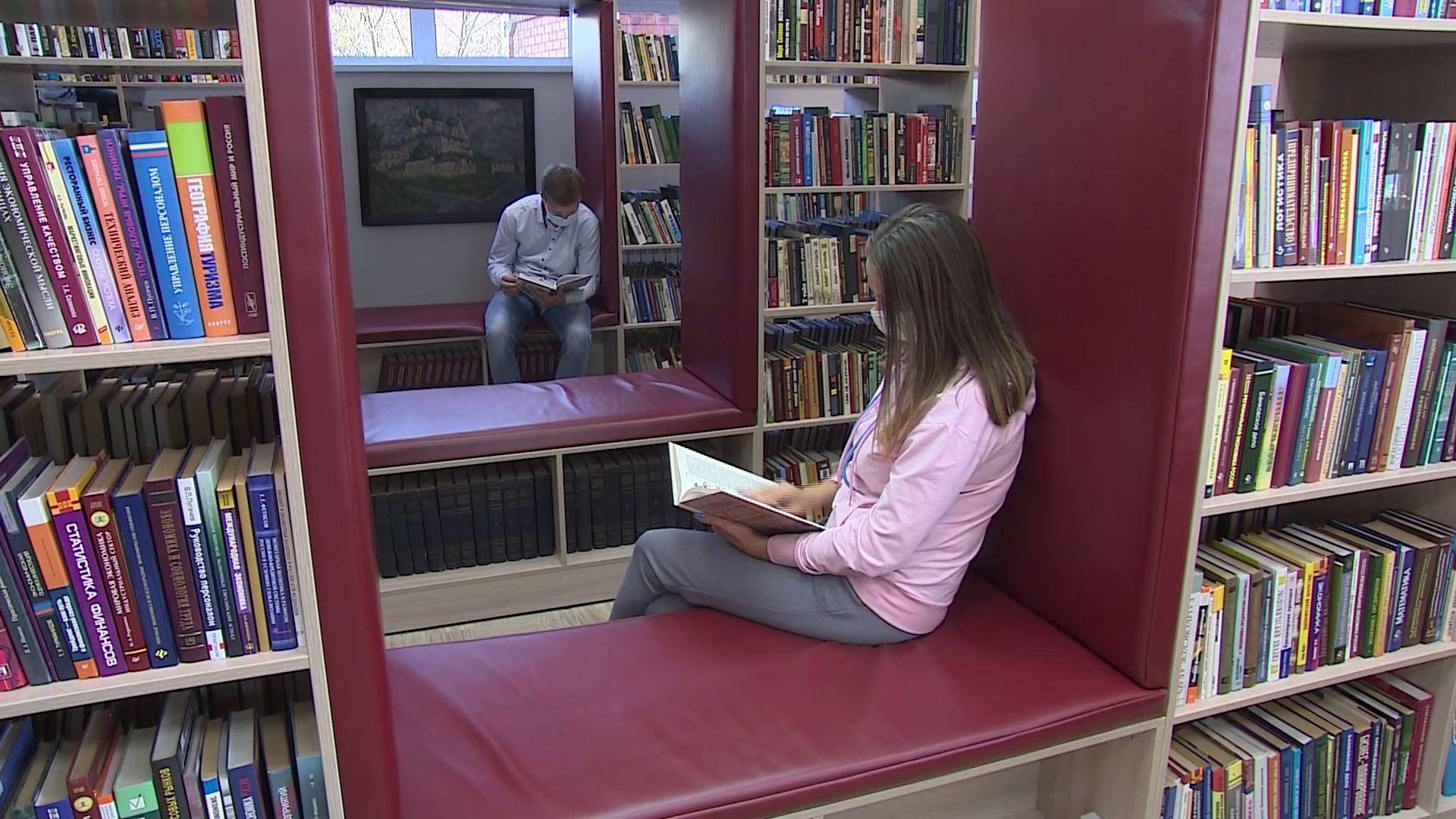В Дзержинском районе открылась первая модельная библиотека