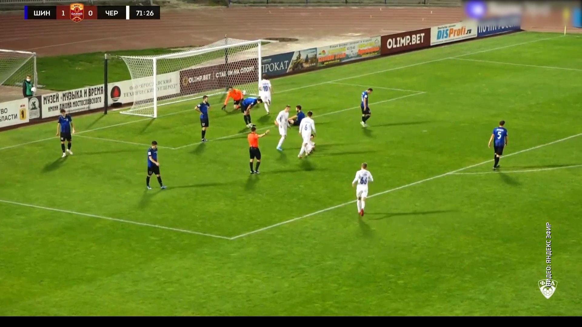 «Шинник» не сыграет в домашнем матче чемпионата ФНЛ