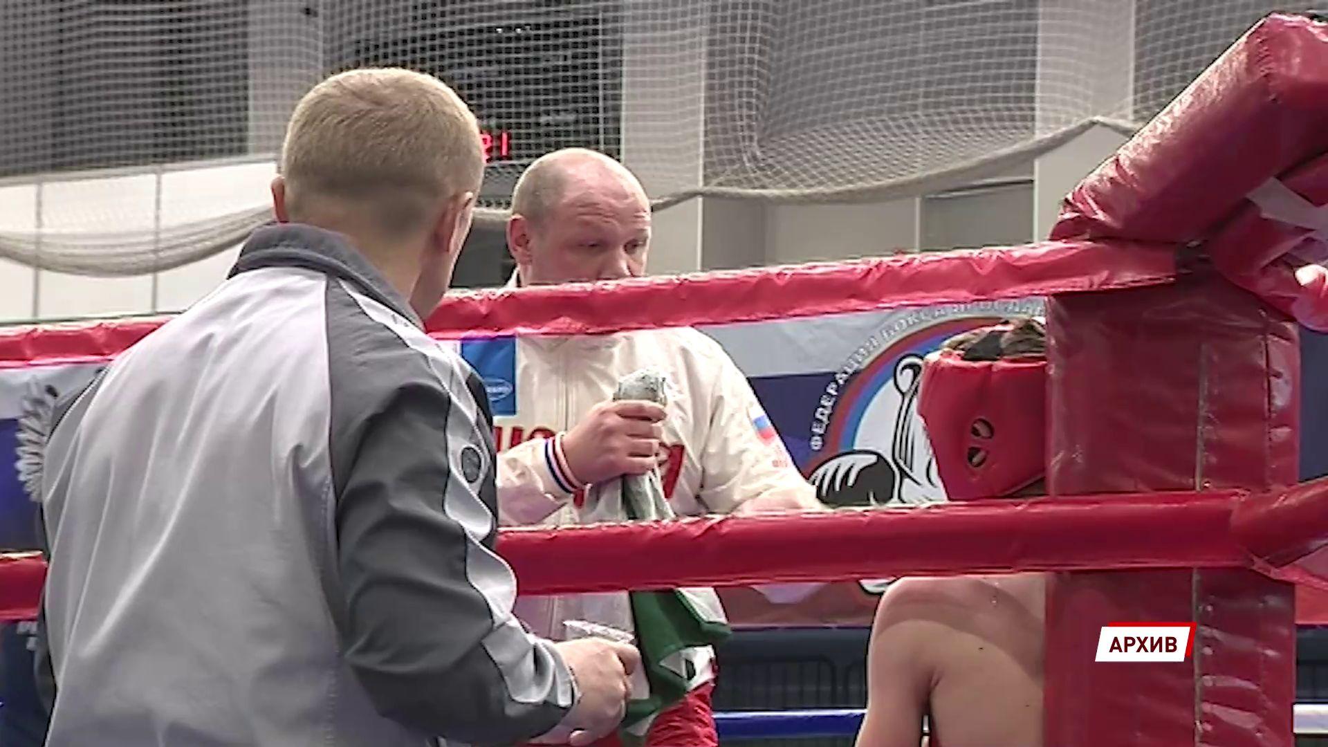 Ярославские боксеры отправились на первенство ЦФО