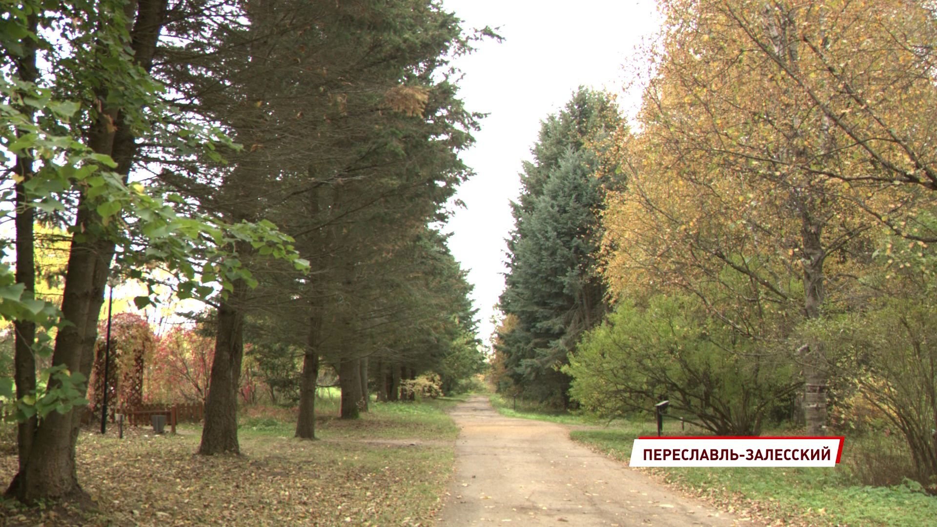 Ярославская область может получить дополнительные средства на развитие экотрузма