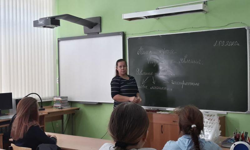 6404 педагога из Ярославской области получают федеральные надбавки за классное руководство
