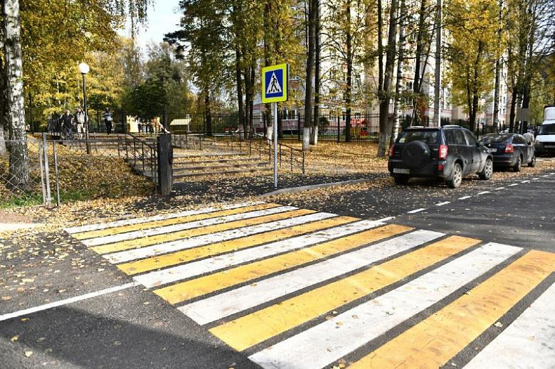 В Ярославле завершился ремонт дороги на 1-й Тормозной улице