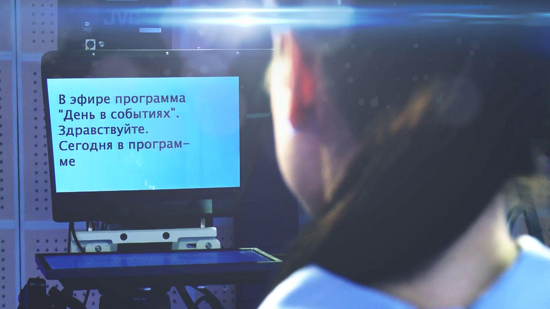«Первый Ярославский» стал самым цитируемым телеканалом области