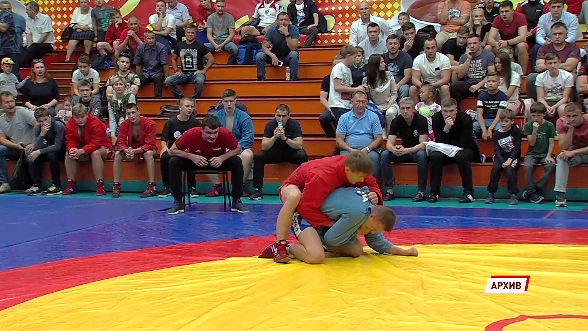 Ярославские самбисты успешно выступили на всероссийском турнире