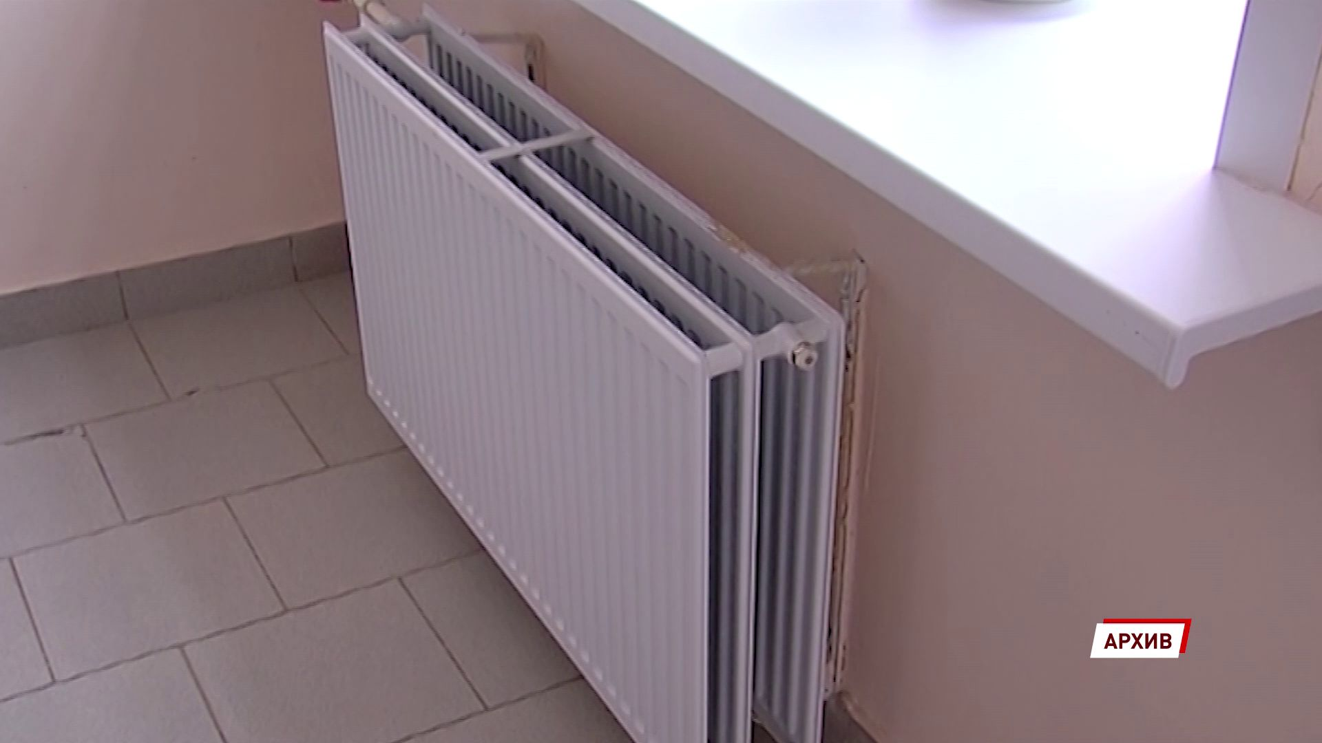 В Ярославле начали давать отопление