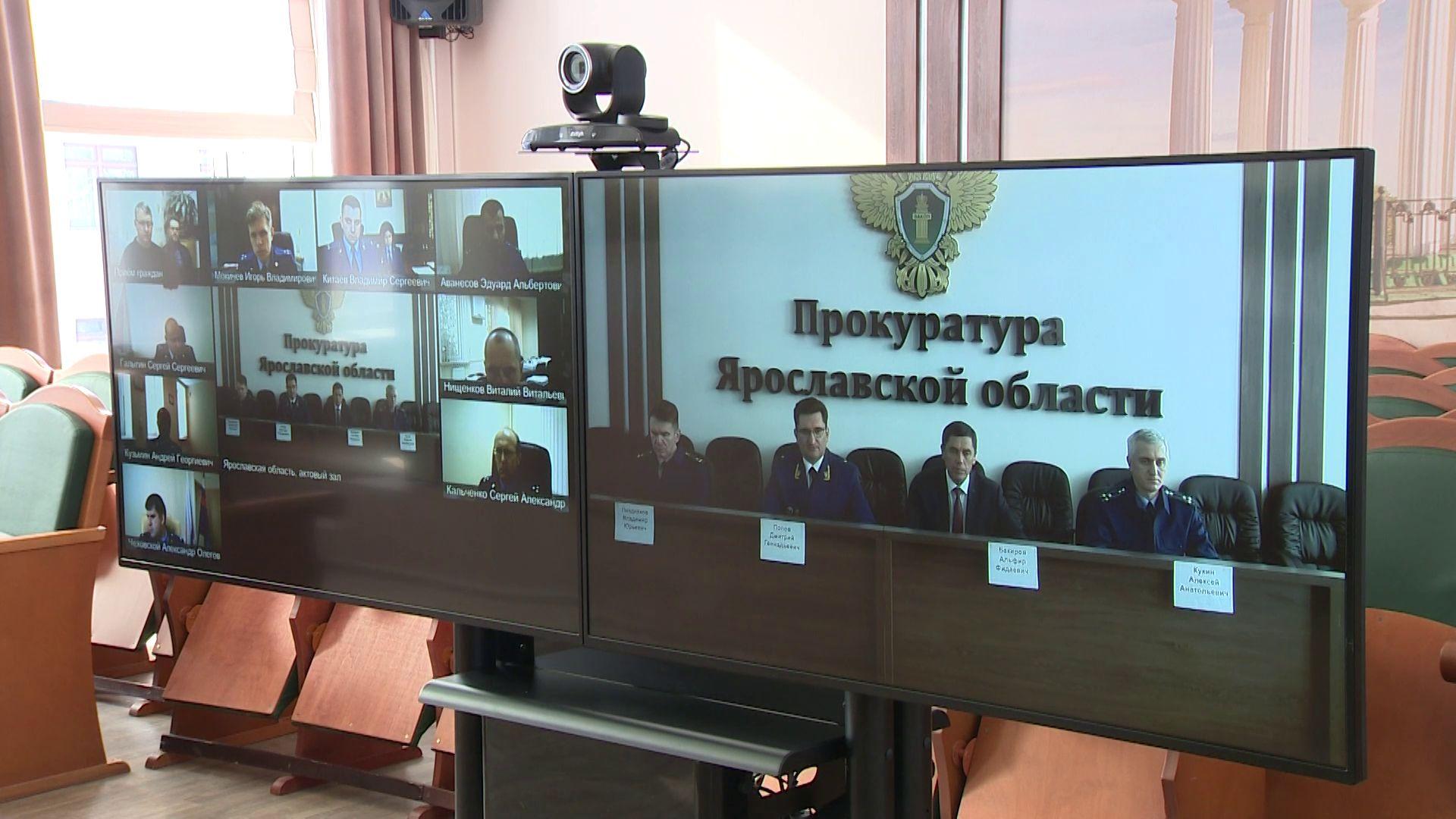 Ярославская прокуратура выслушала проблемы предпринимателей региона