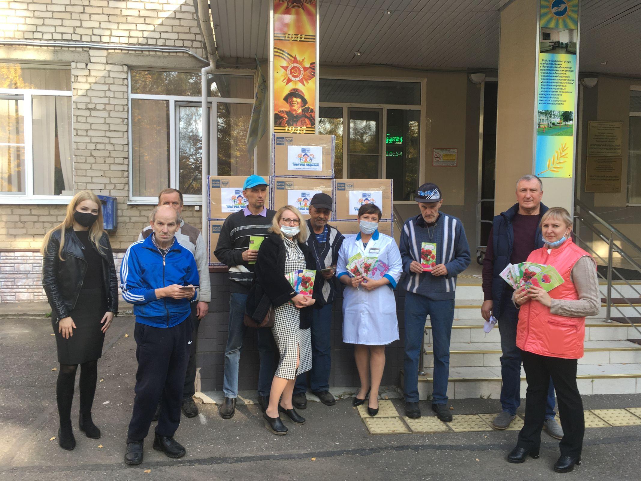 «Ты – не один!»: ярославские почтовики поздравили подопечных областного Дома престарелых
