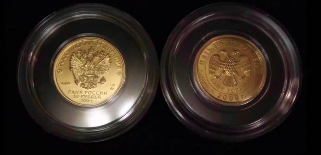 «Личные финансы» от 29.09.20: узнаем все о монетах