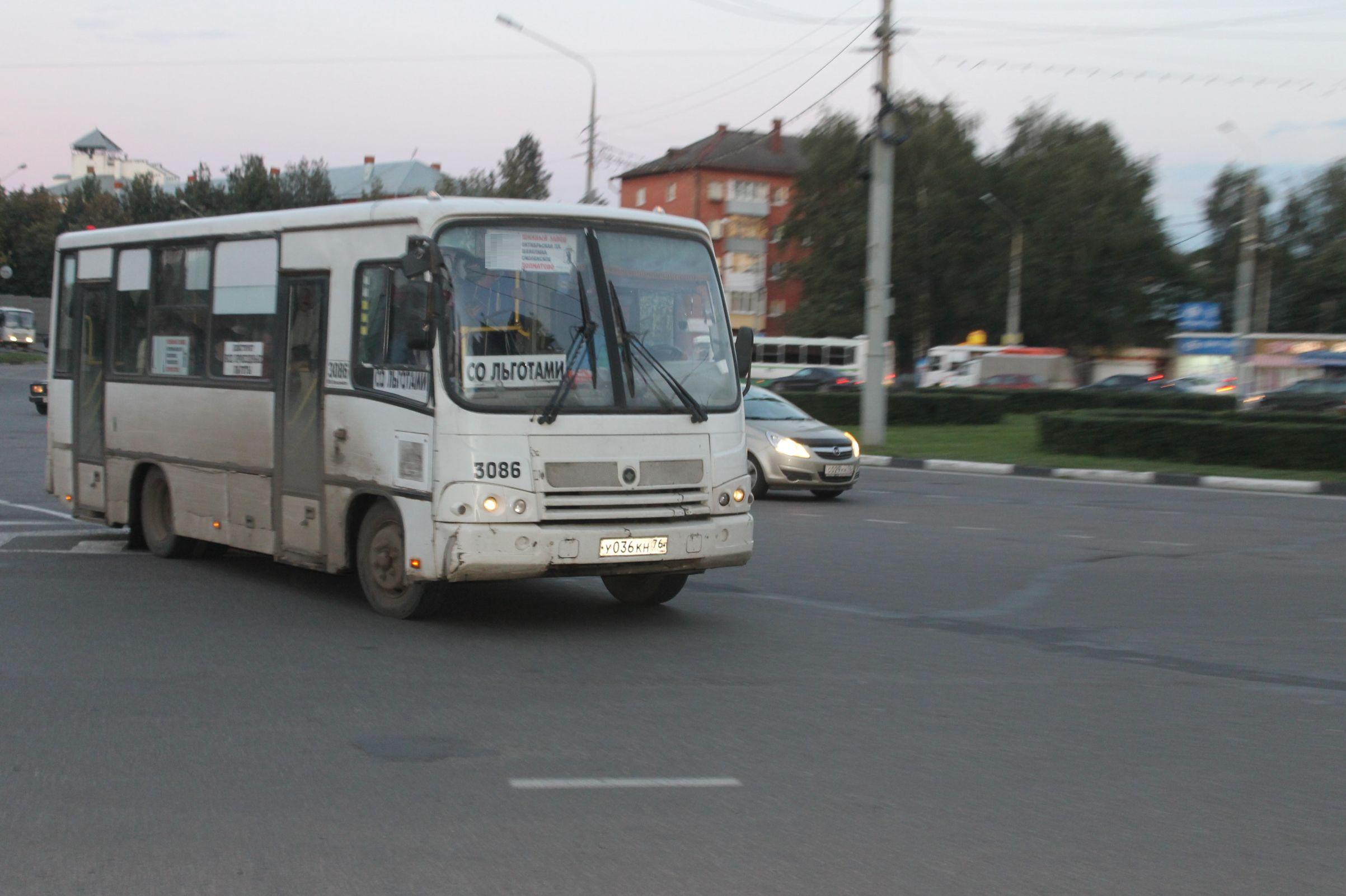 В Ярославле временно закроют автобусный маршрут