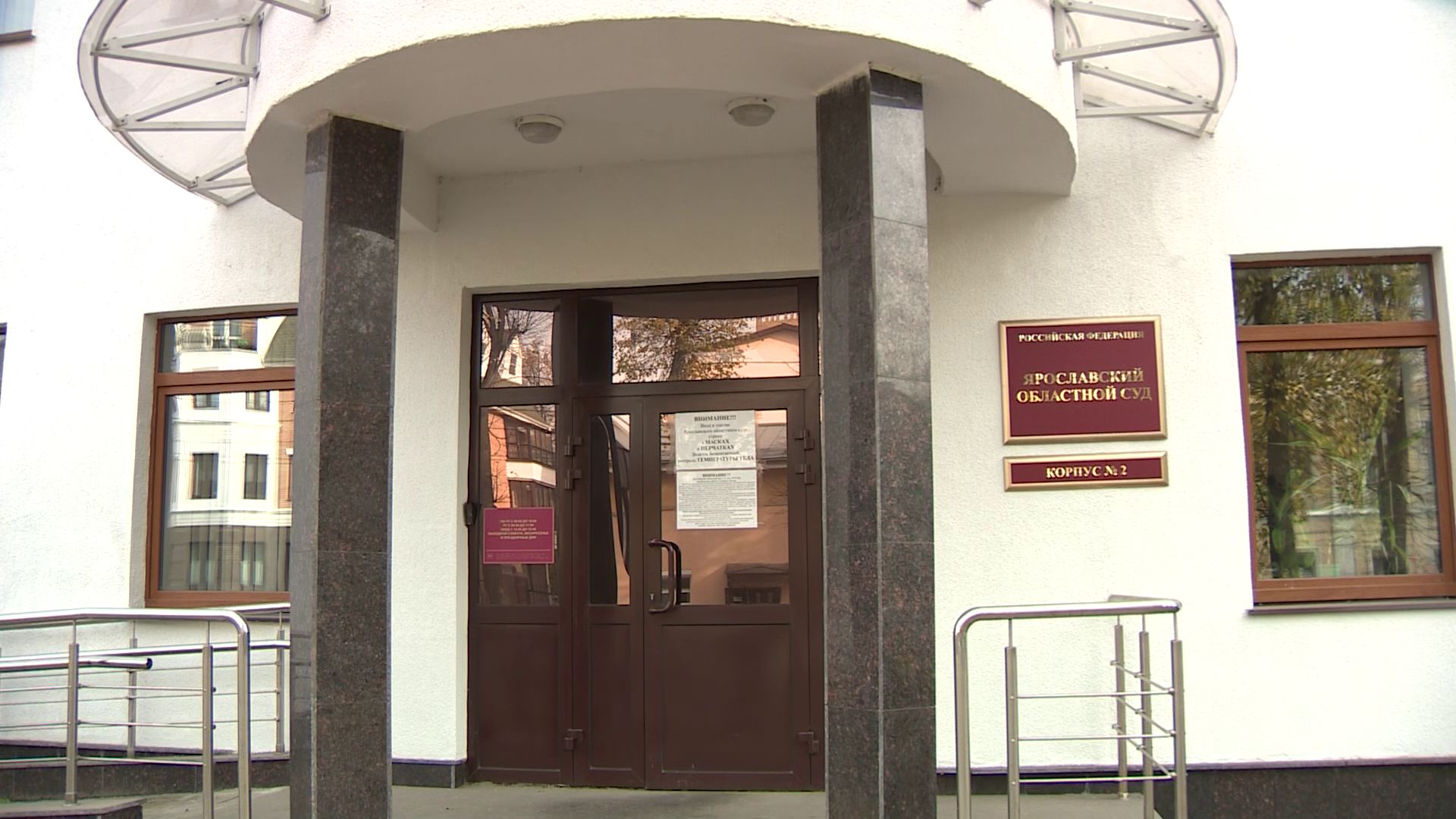 Убила подругу отца за похищение ребенка: в Ярославском суде началось рассмотрение дела