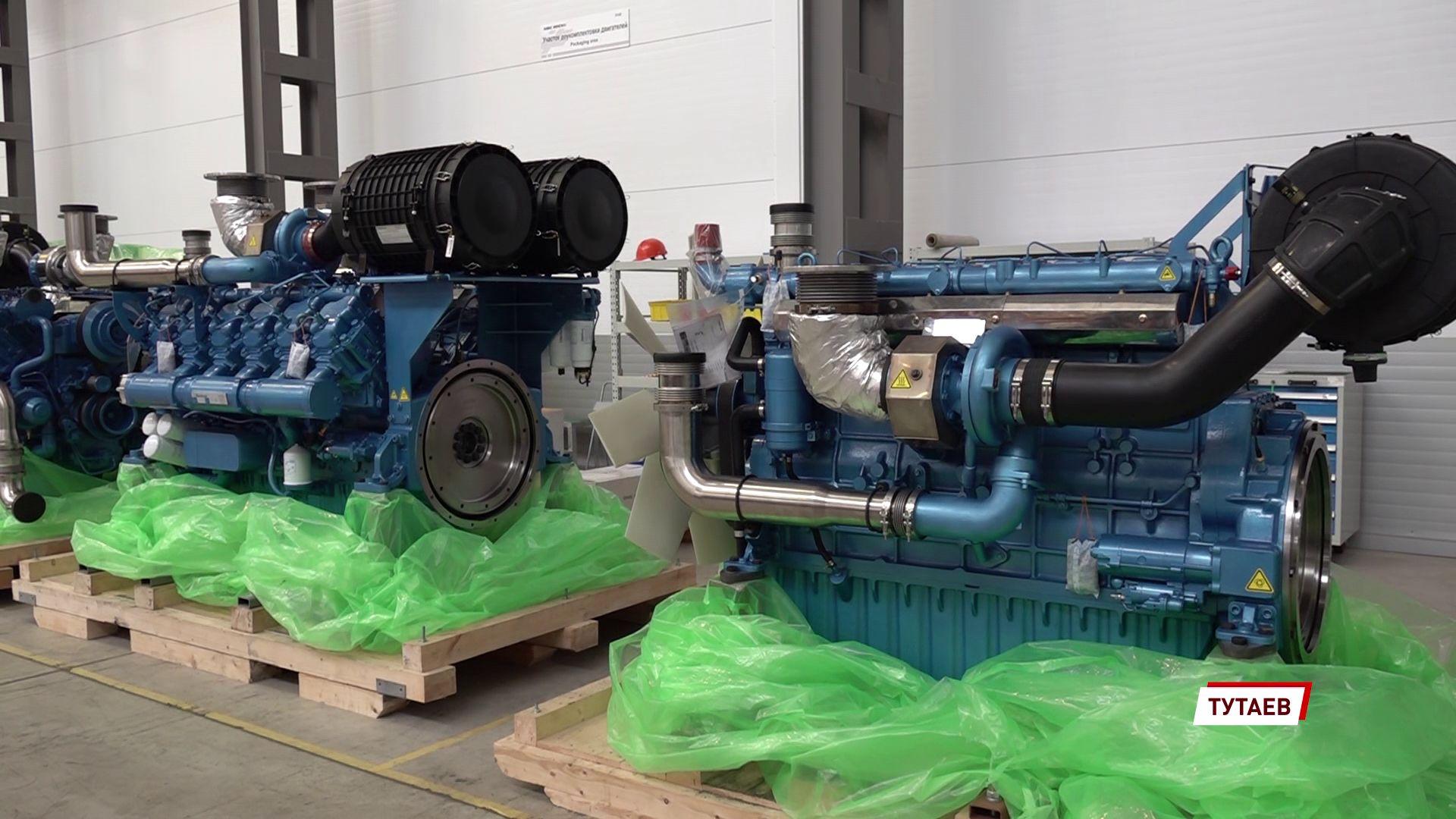 В Тутаеве запустили конвейер по сборке дизельных и газовых двигателей большой мощности