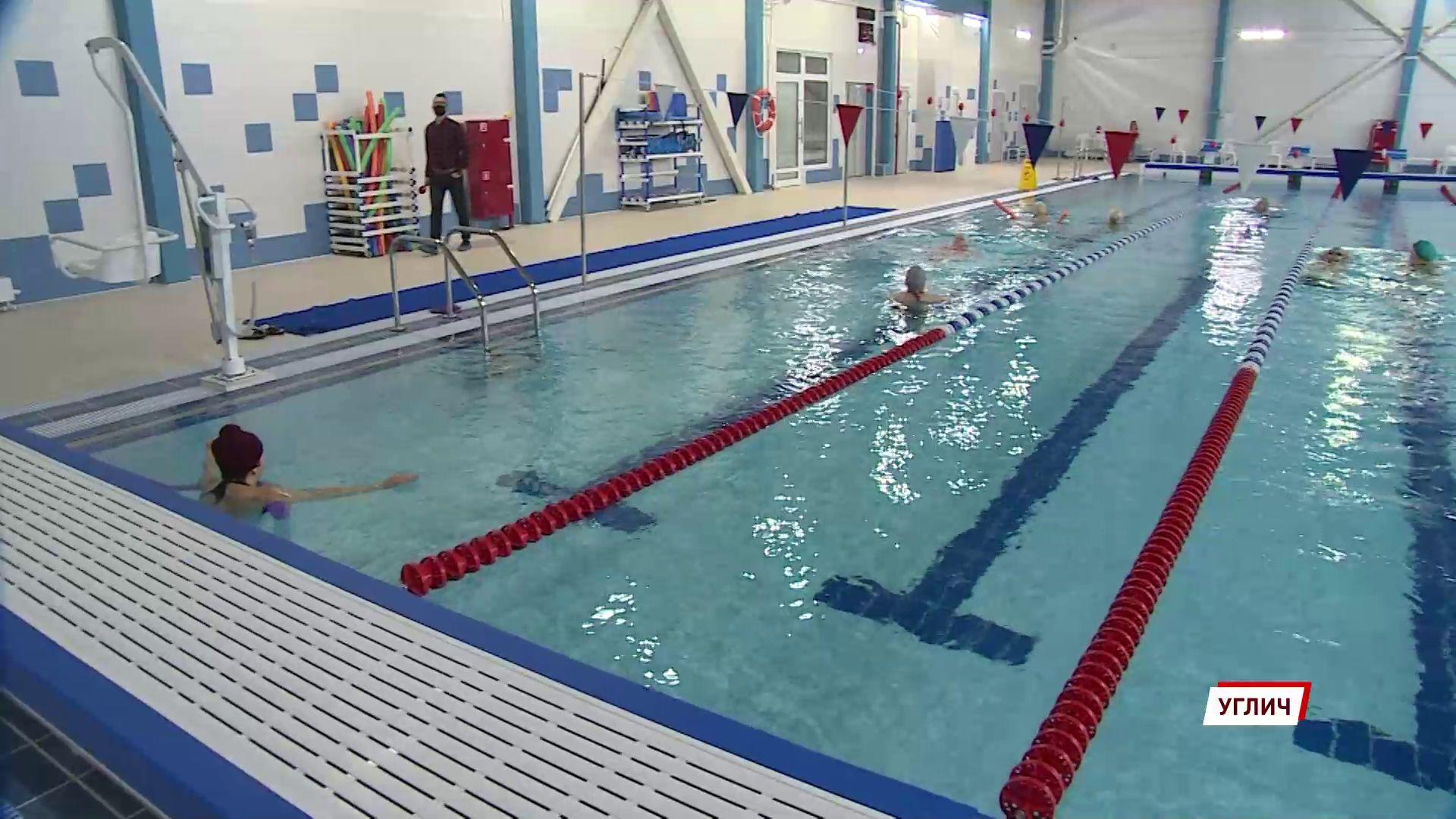 В Угличе появился первый бассейн