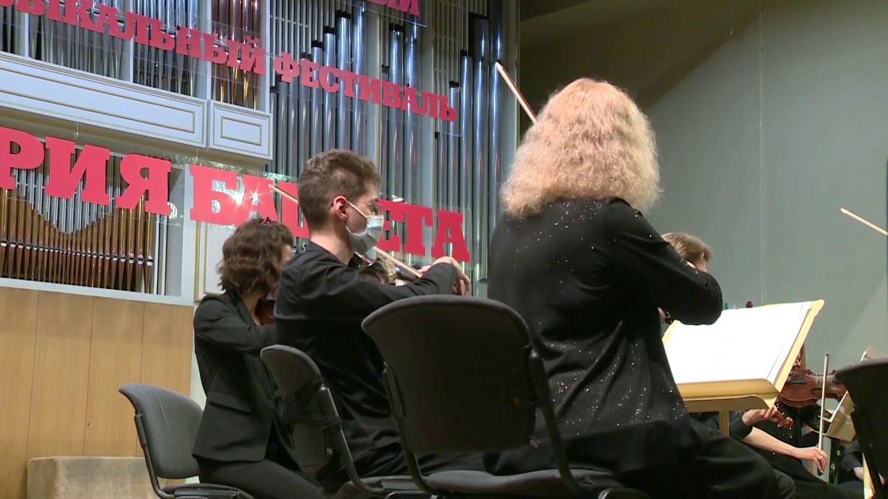 В Ярославле все-таки открылся международный музыкальный фестиваль Юрия Башмета