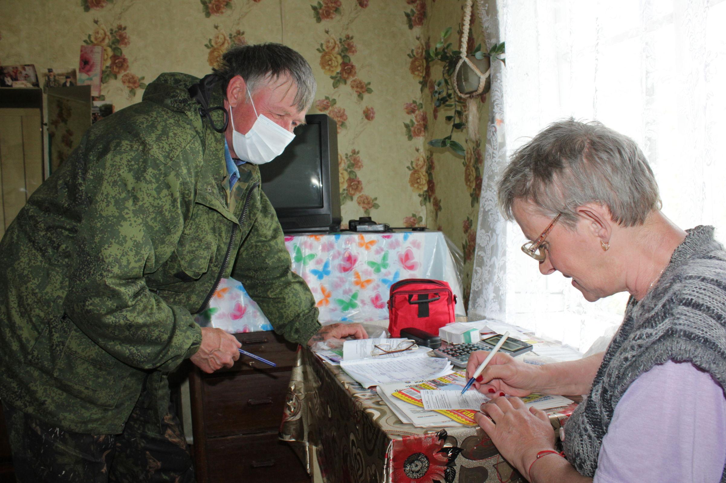 Сроки выплаты пенсий клиентам Почты России Ярославской области не изменились