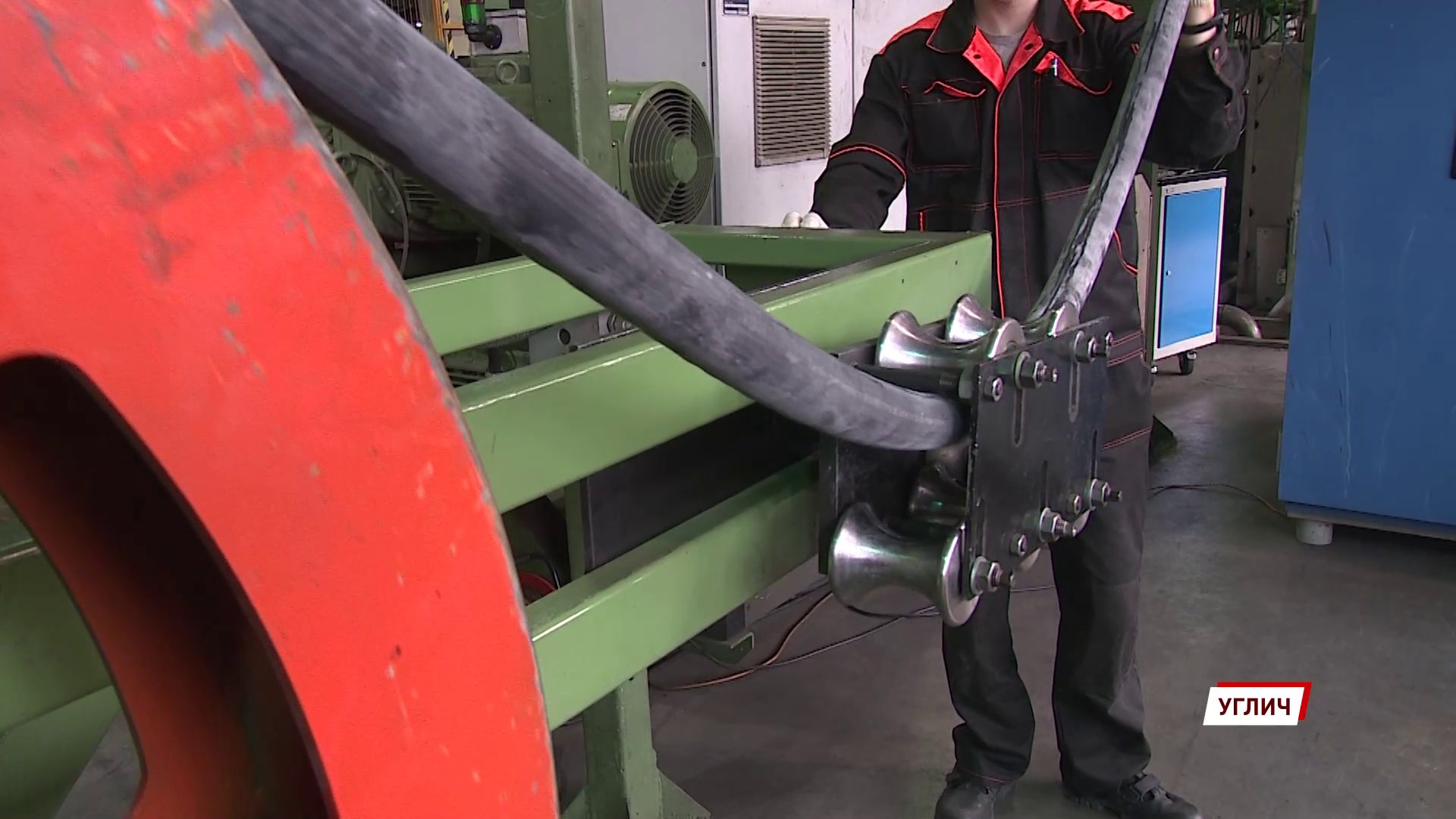 В Угличе начали производить инновационный силовой кабель