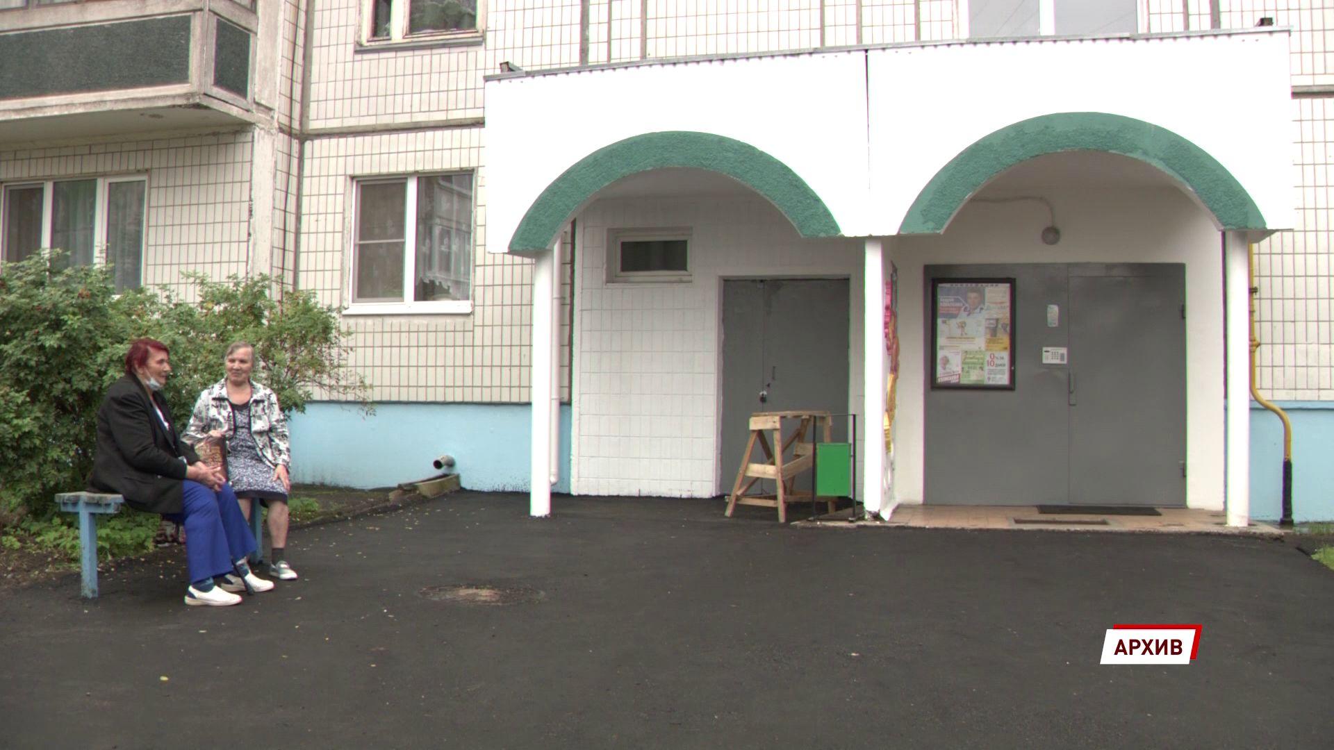 В Ярославле отремонтируют 24 двора и две общественные территории