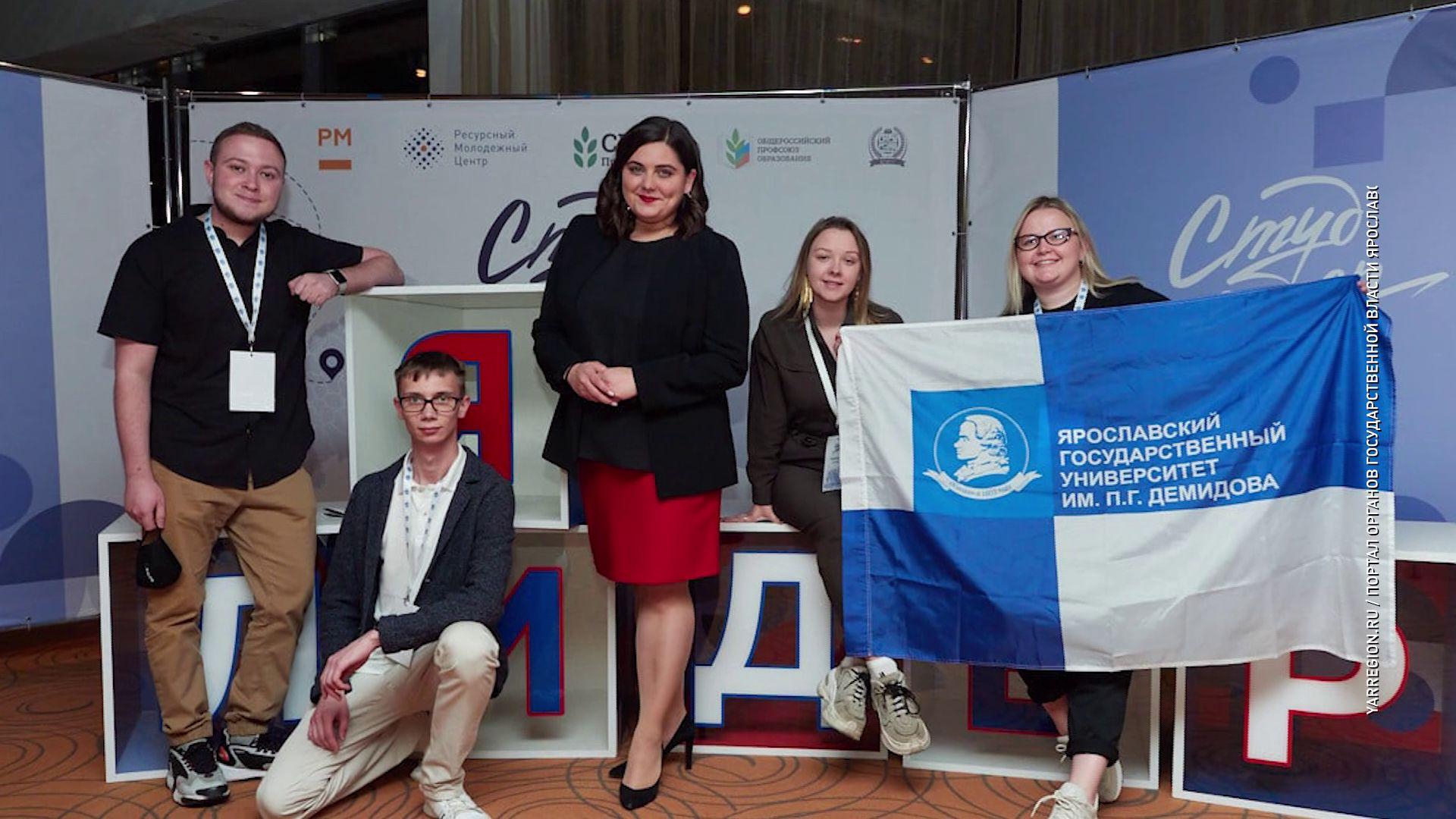 Ярославна стала победителем всероссийского конкурса «Студенческий лидер — 2020»