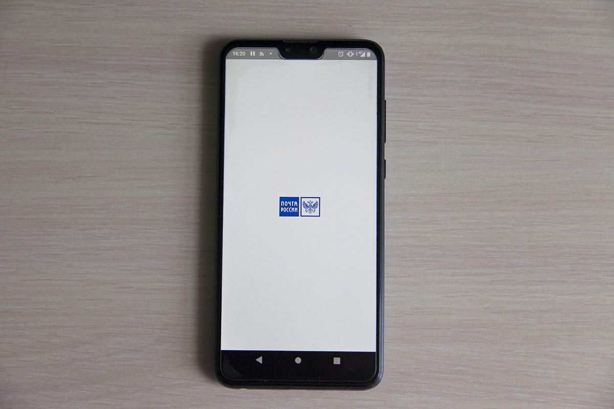 В мобильном приложении Почты России стал доступен заказ товаров