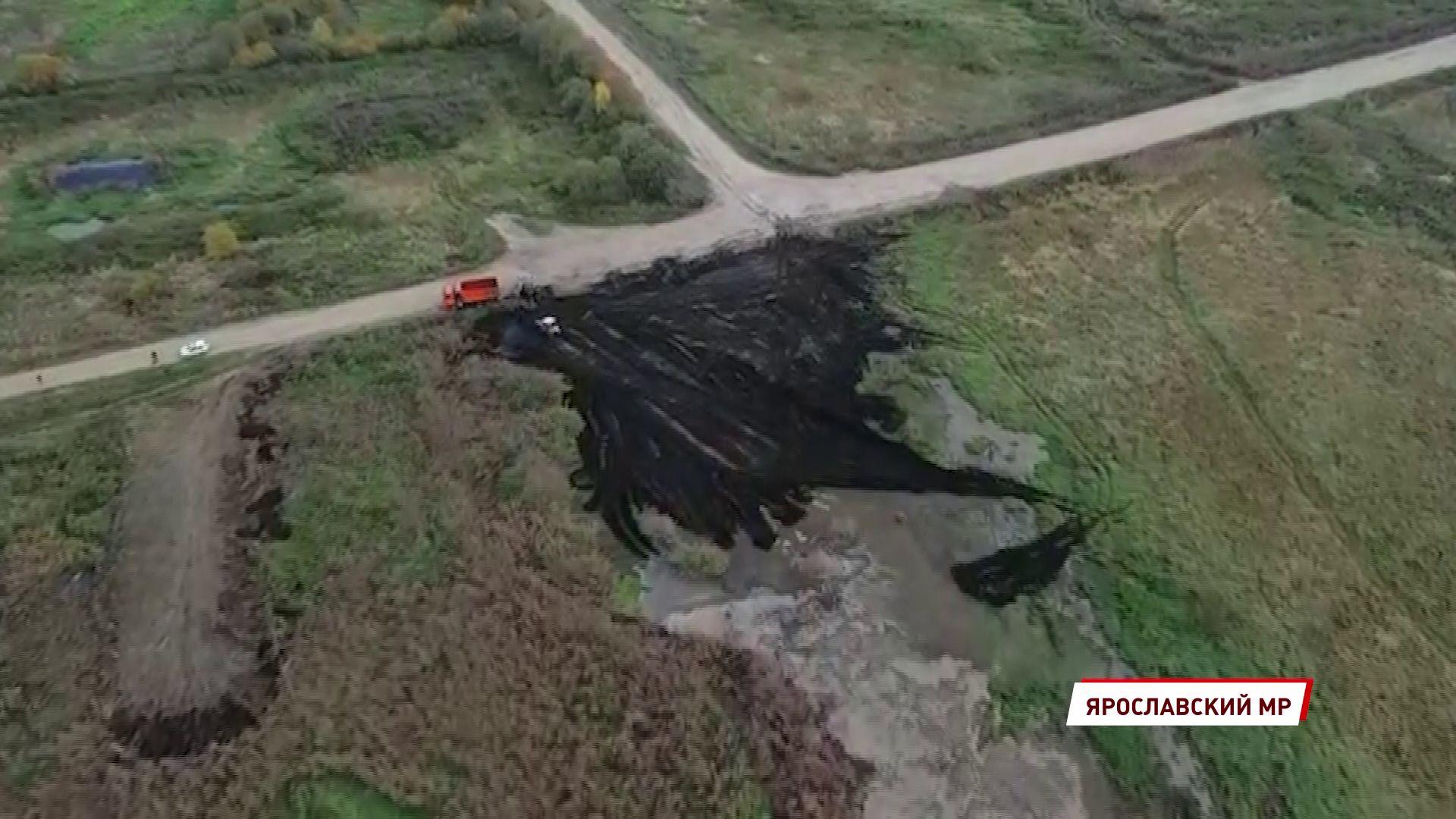 Специалисты дополнительно обследовали территории под селом Медягино