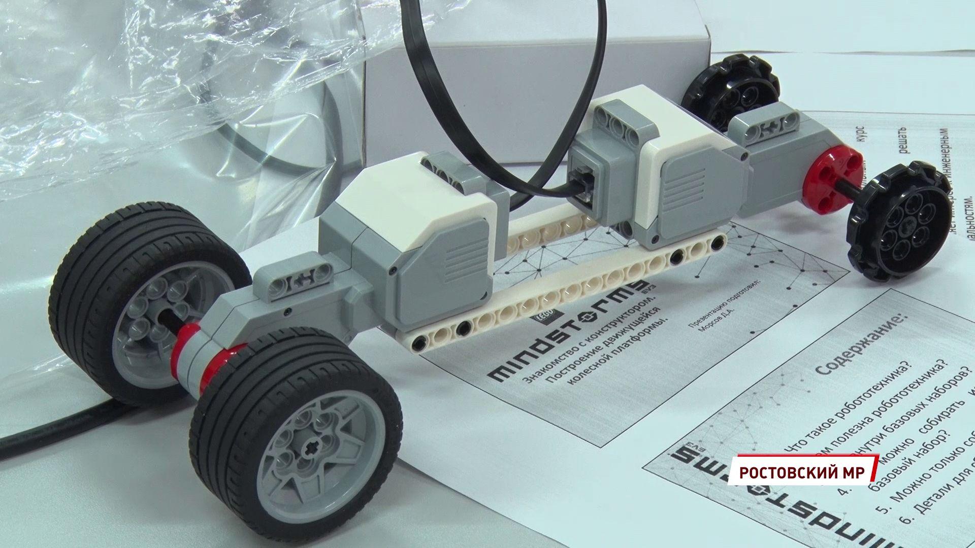 Школьники Ростовского района конструируют роботов прямо на уроках