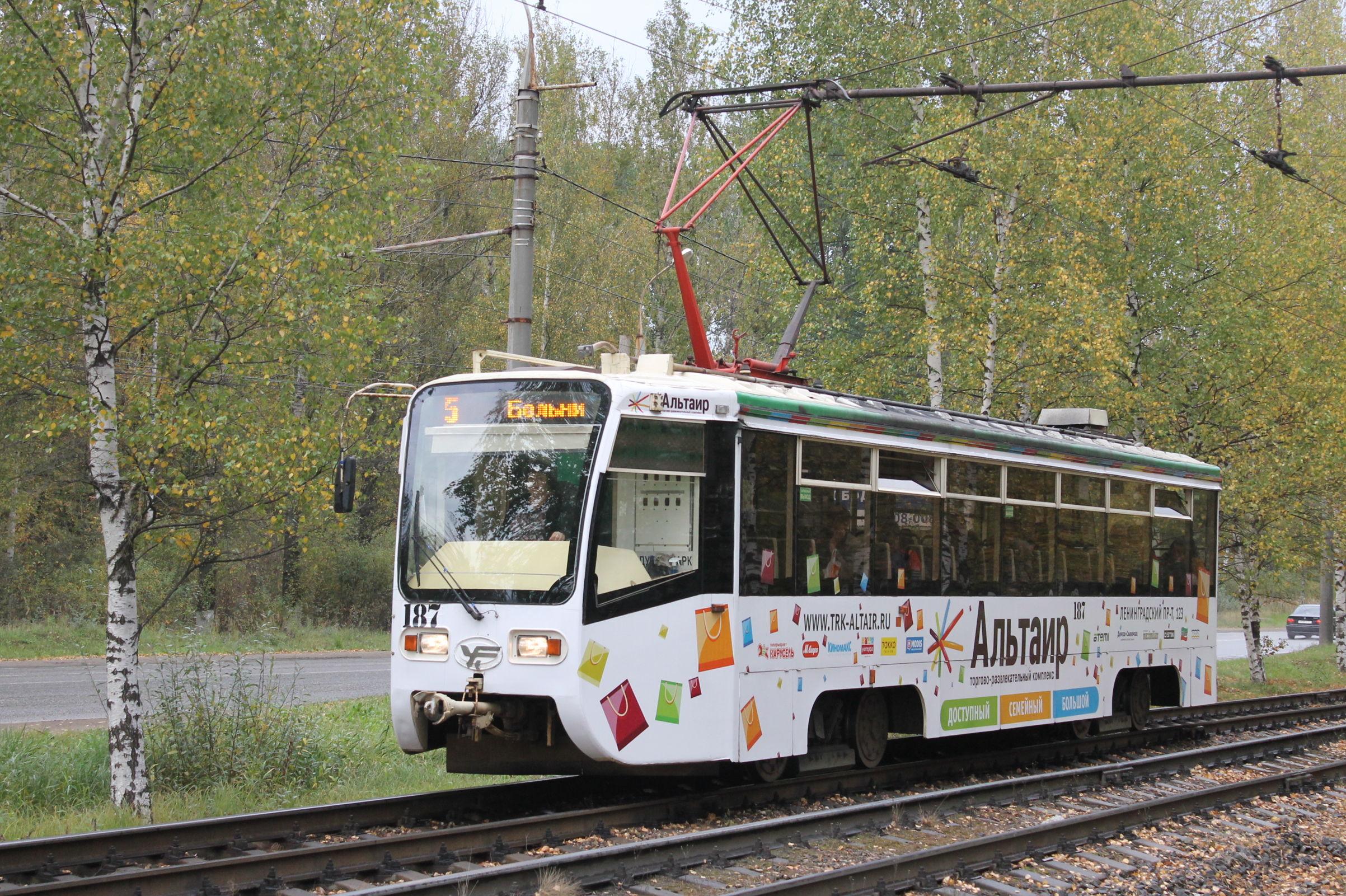 В Ярославле временно будет укорочен трамвайный маршрут