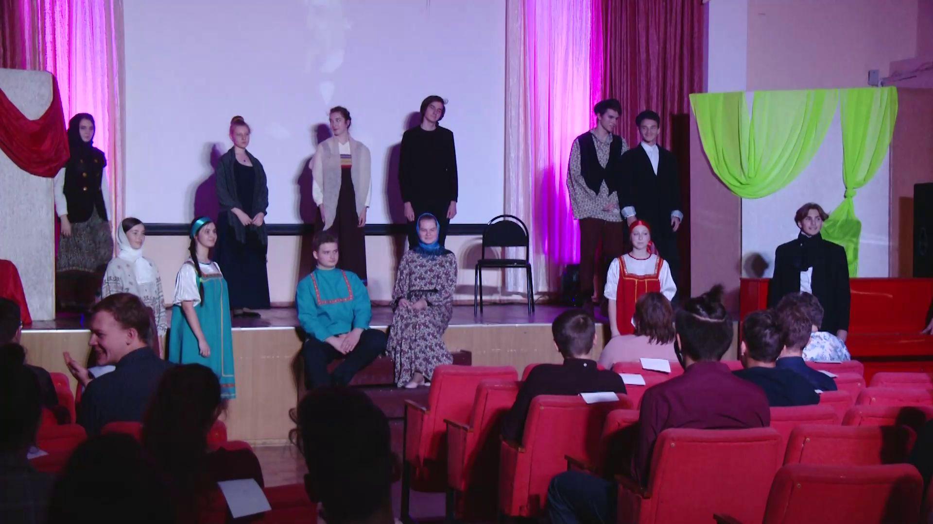 Ярославские школьники погрузились в творчество Некрасова на сцене