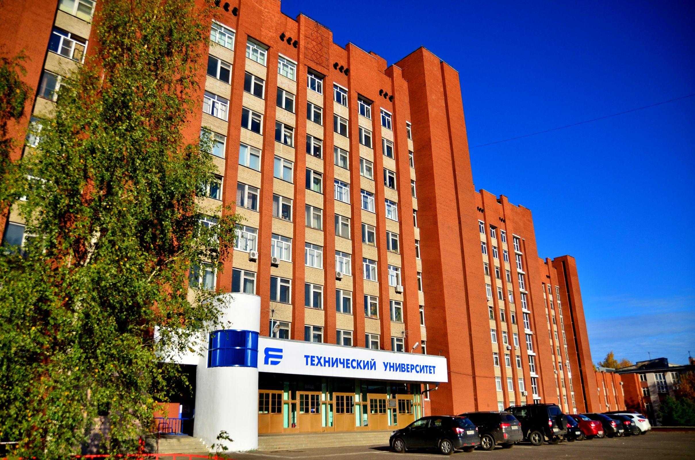 Еще один вуз в Ярославле переходит на дистанционное обучение