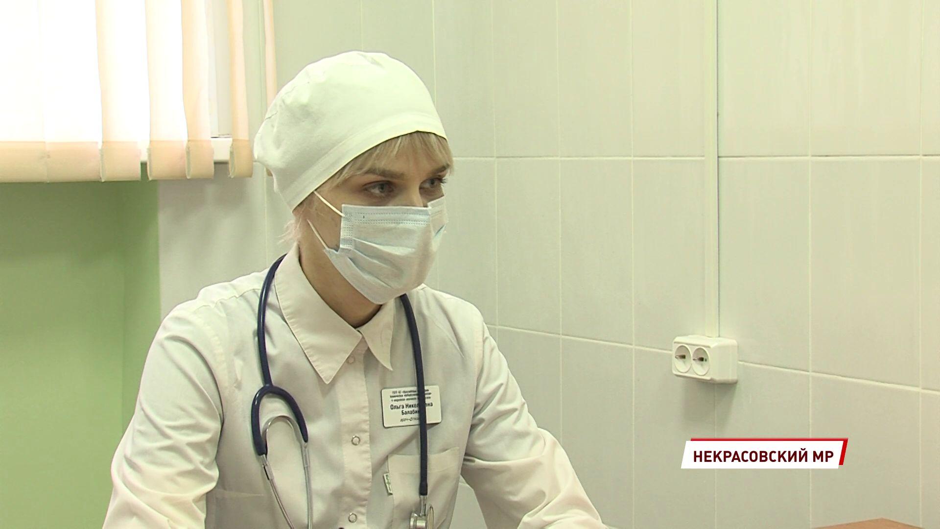 В Ярославскую область продолжают приезжать «Земские доктора»