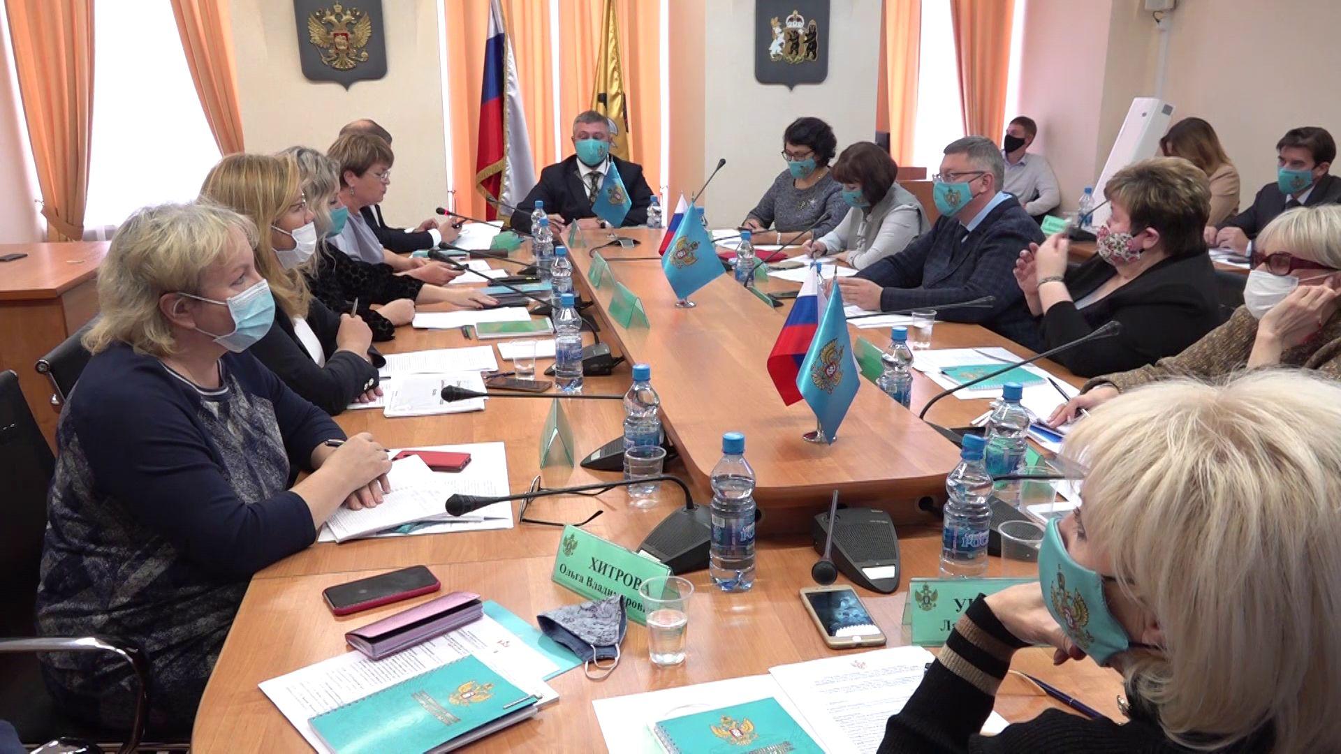 В Ярославле собрались уполномоченные по правам ребенка