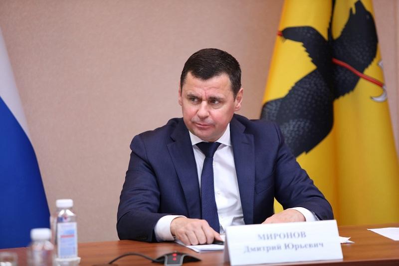 Губернатор Ярославской области Дмитрий Миронов отмечает День рождения