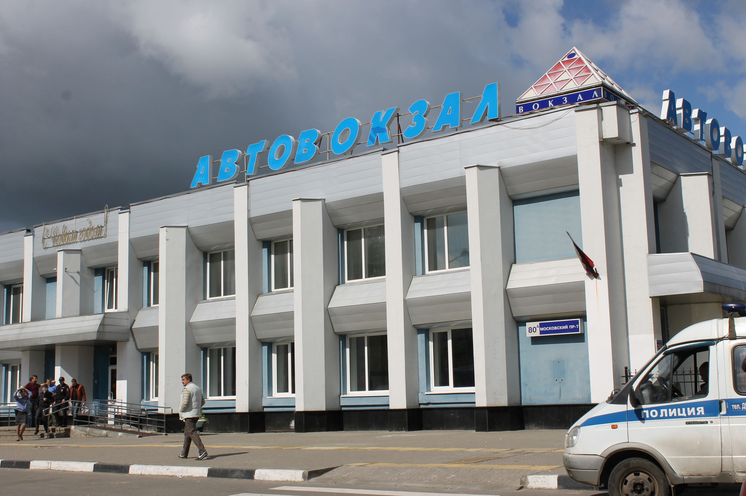 В Ярославской области межмуниципальные автобусы переходят на зимний график работы