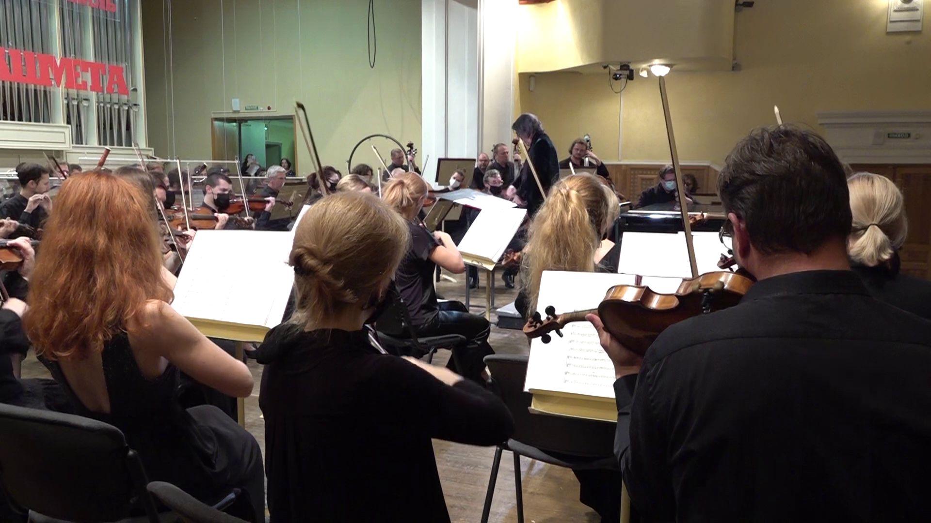 В Ярославле завершился международный музыкальный фестиваль Юрия Башмета