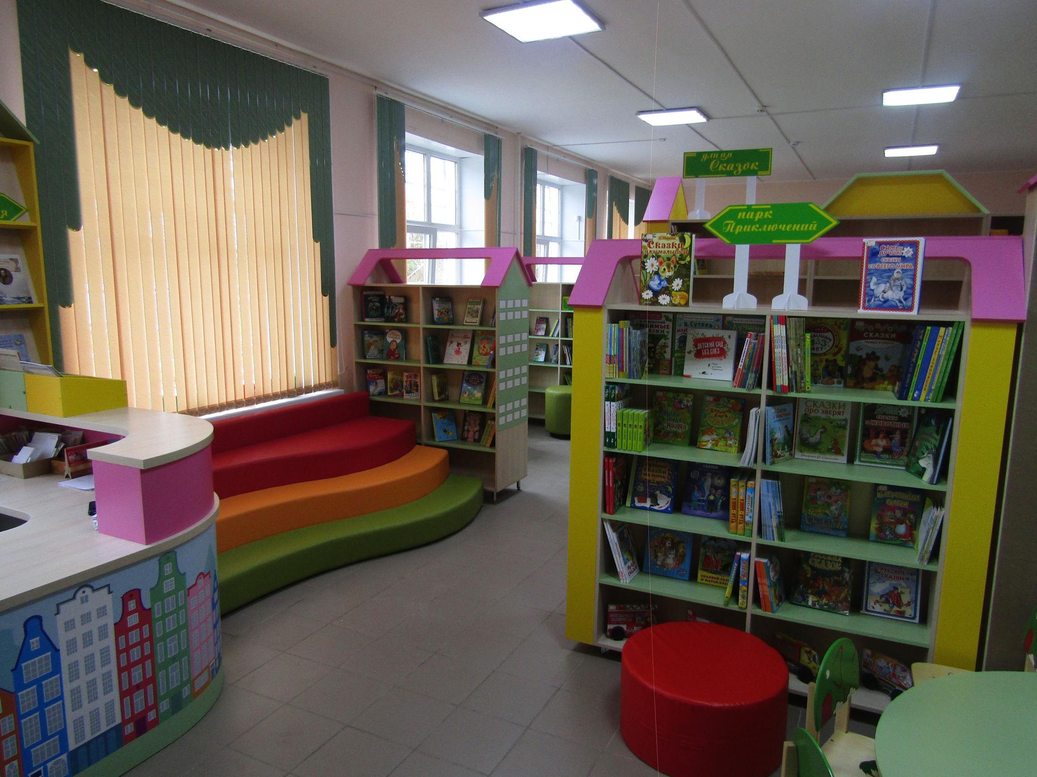 В Ярославской области открылась третья модельная библиотека