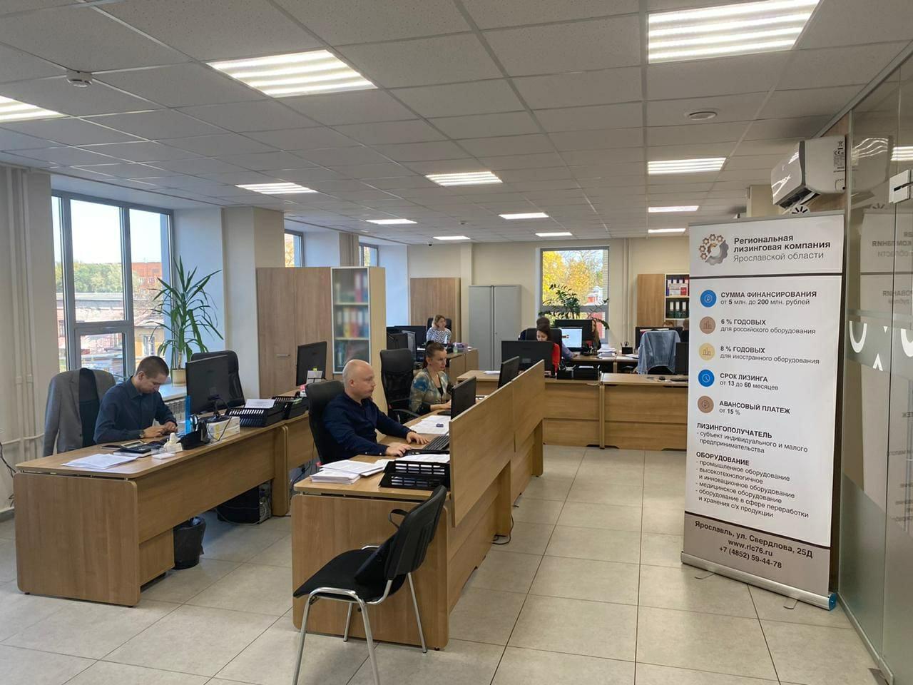 Более трех тысяч ярославских предпринимателей получили поддержку с помощью центра «Мой бизнес»