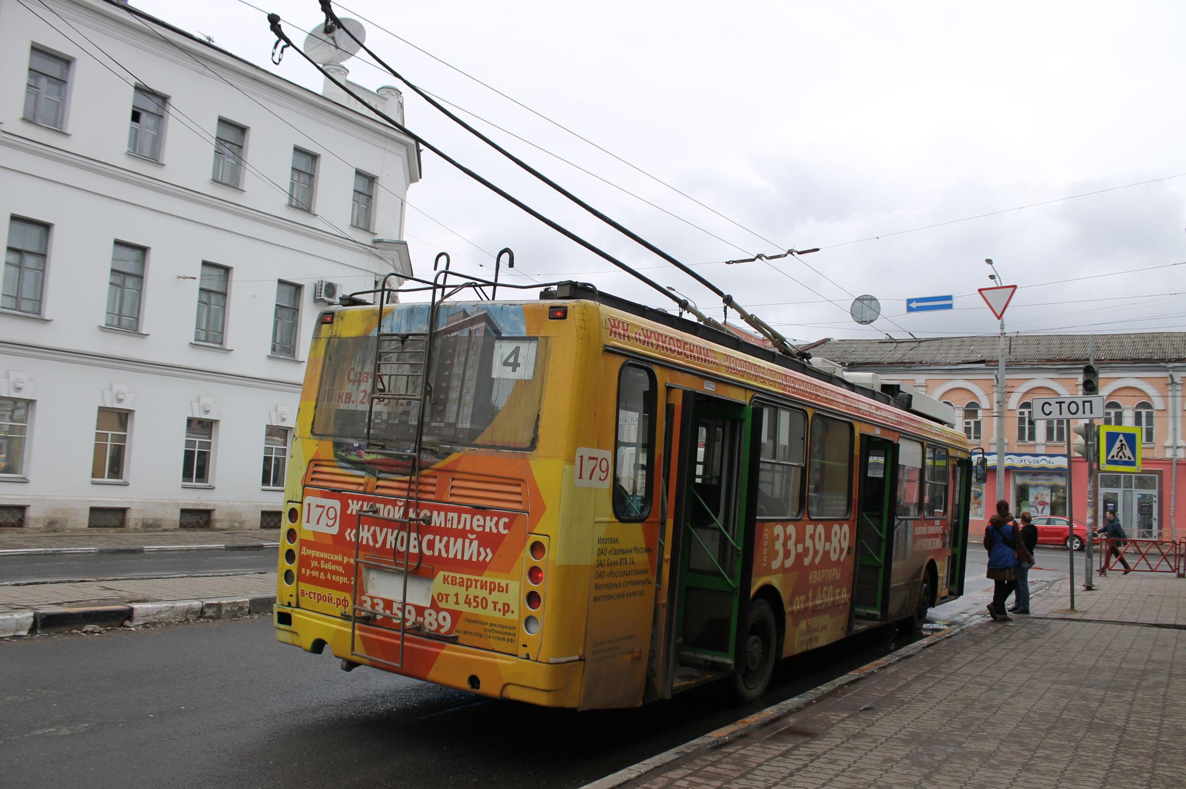Стало известно, когда возобновится троллейбусное движение по Тутаевскому шоссе