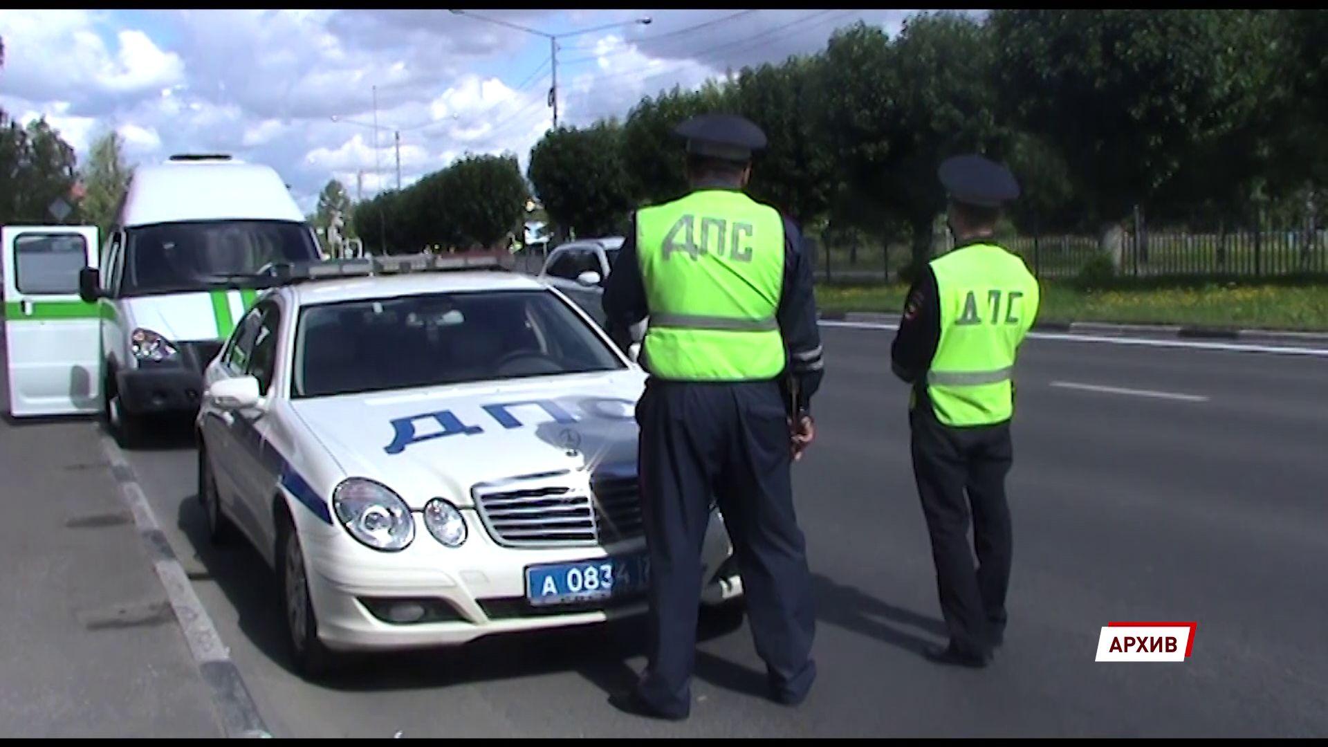 На ярославских дорогах проводится тотальная проверка должников