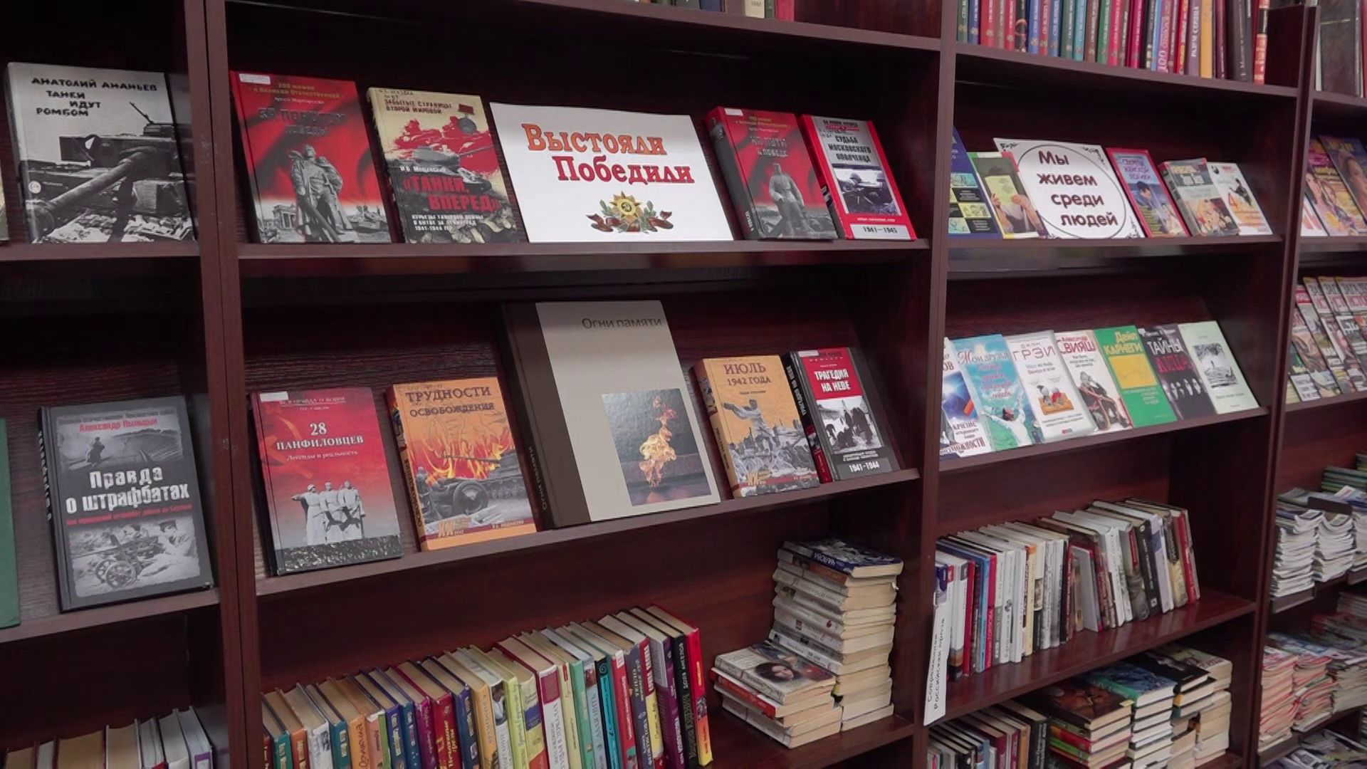 Компания «Газпром газораспределение Ярославль» подарила библиотеке документальную хронику «Огни памяти»
