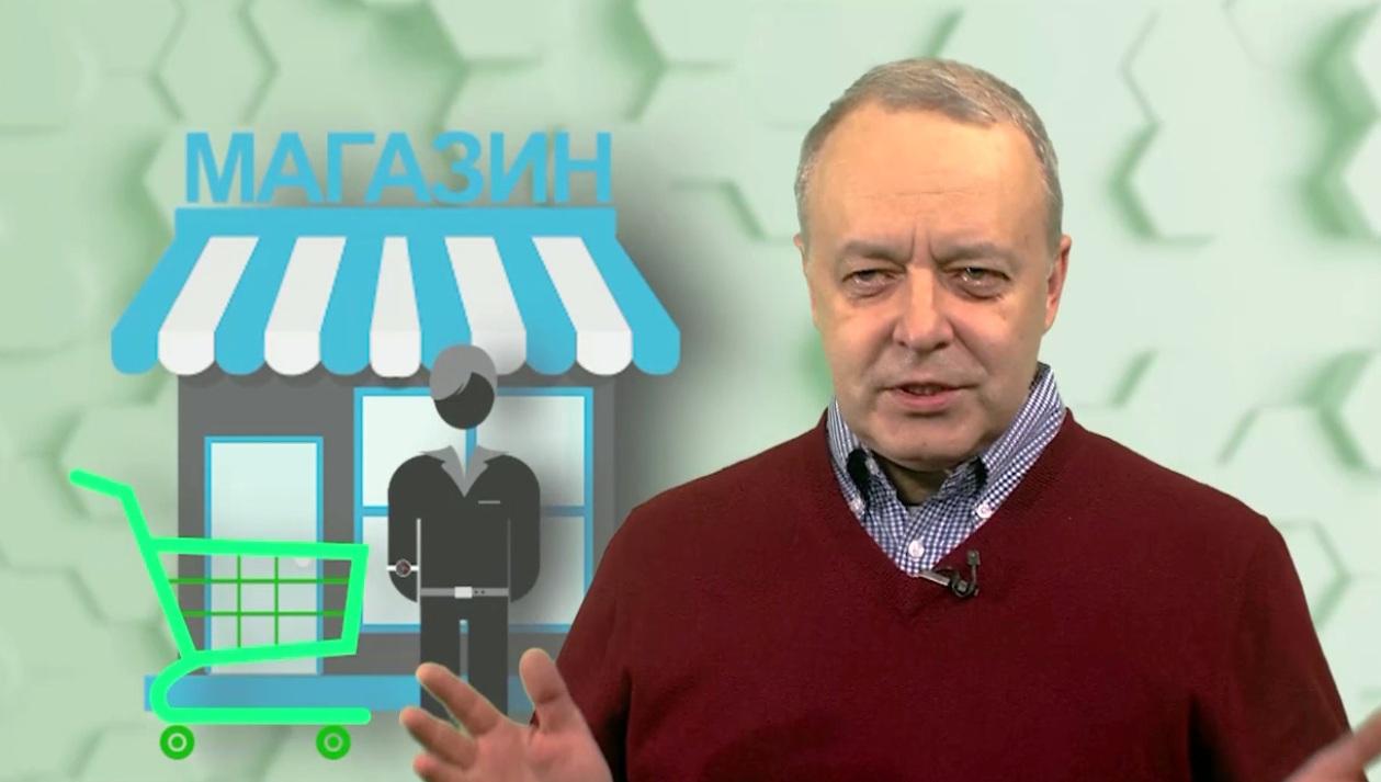 «Безопасные финансы» от 15.10.20: как избежать лишних трат при походе в магазин