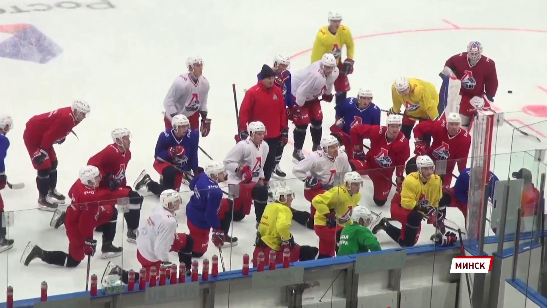 «Локомотив» готовится к заключительному матчу выездной серии в чемпионате КХЛ