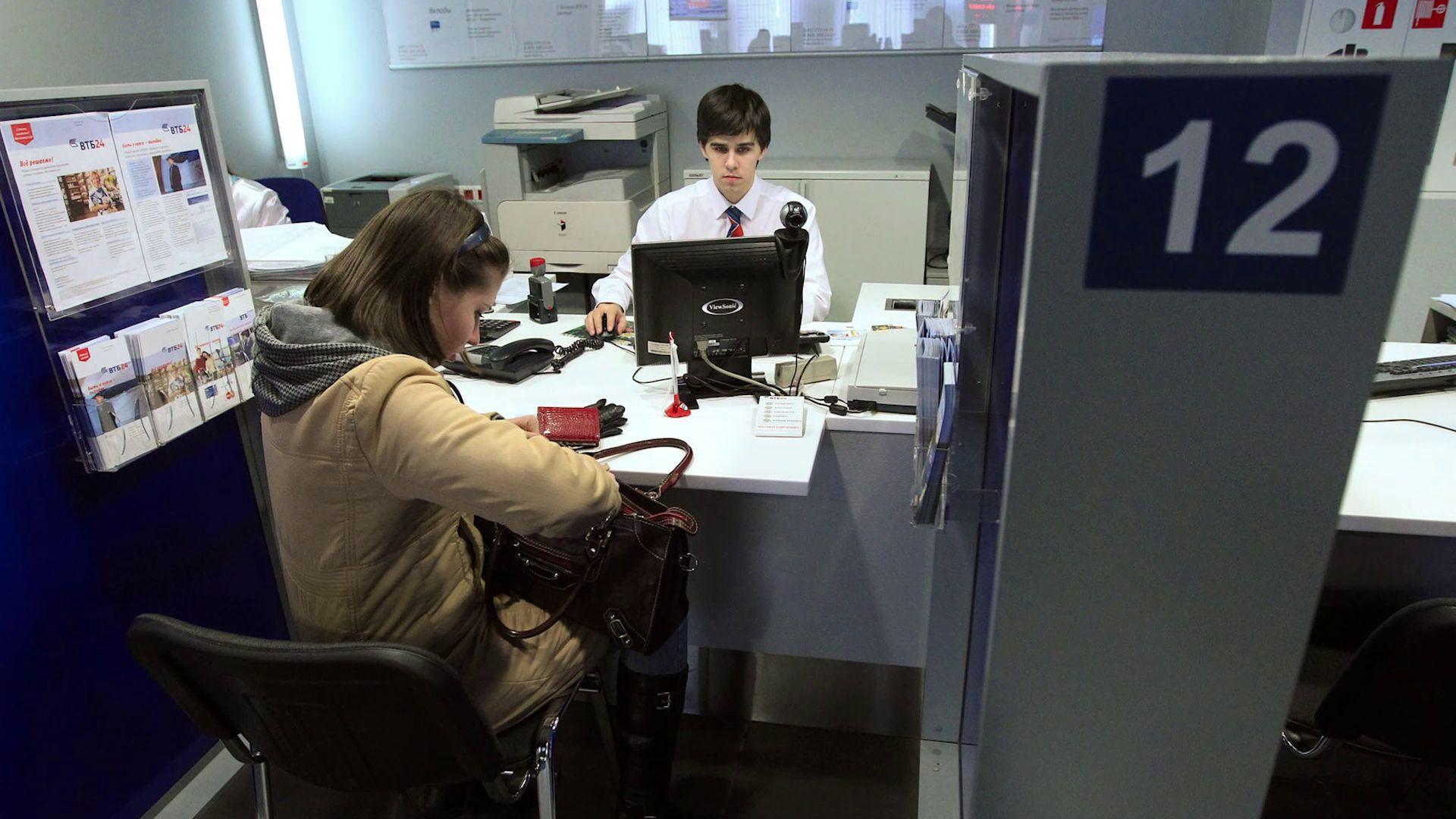«Финансовая экспертиза»: как избежать дополнительных страховок