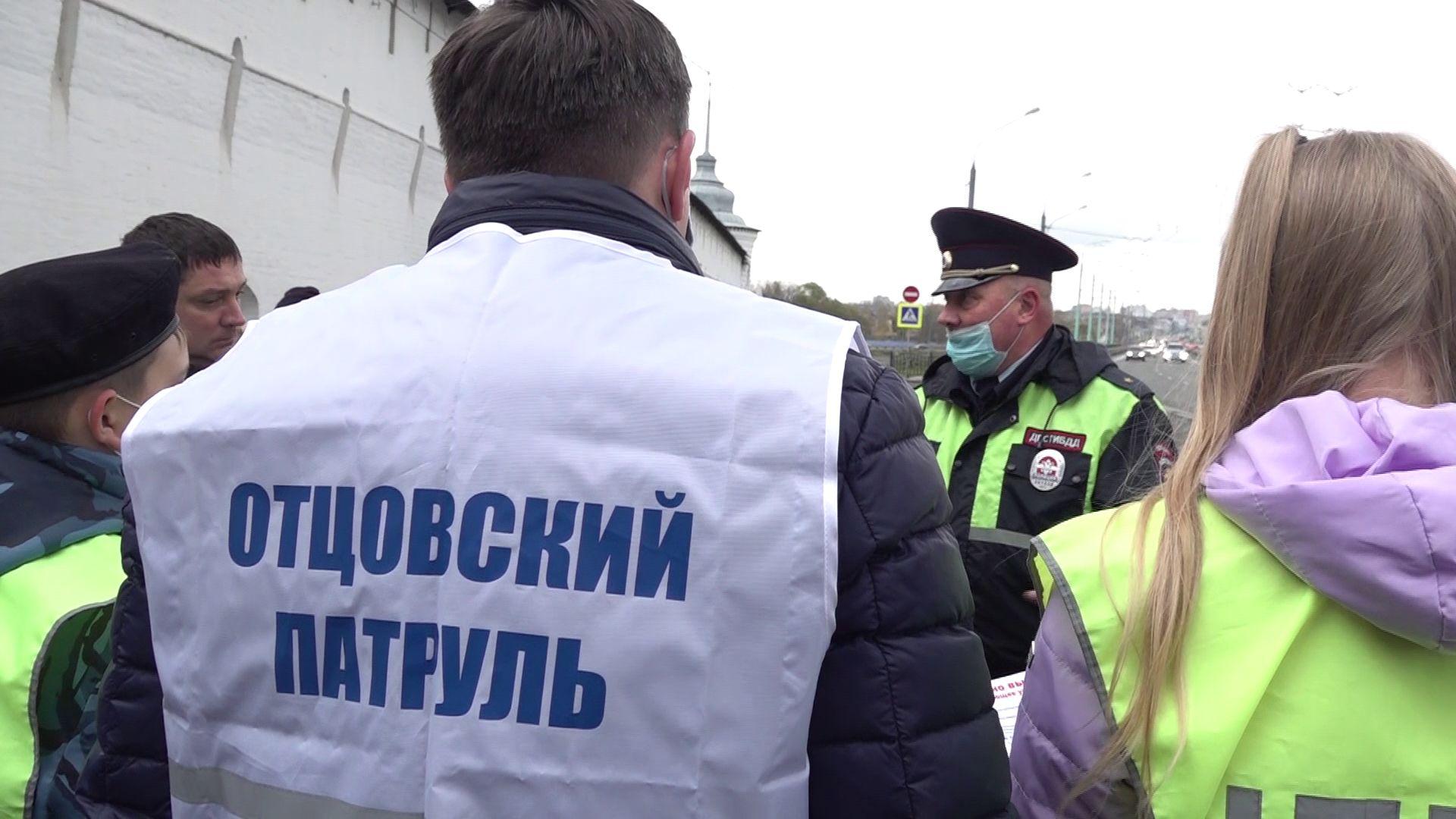 В Ярославле прошла акция «Пристегни самое дорогое»