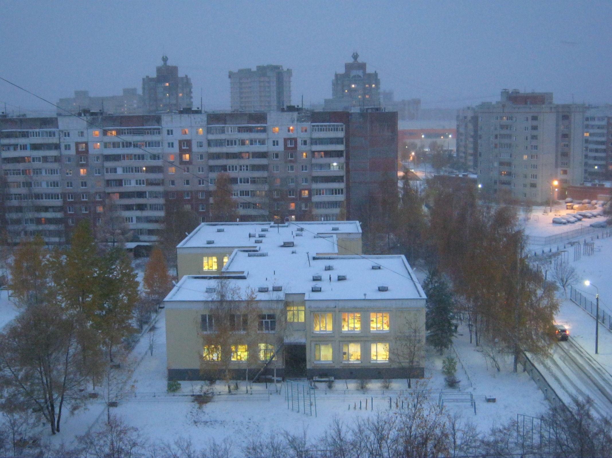 Подморозит и пойдет снег: МЧС выпустило экстренное предупреждение
