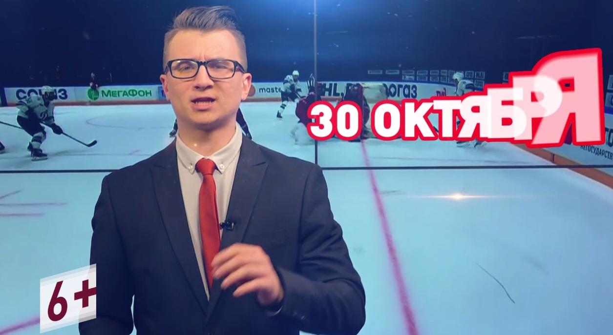 Большой хоккейный вечер в Ярославле: «Первый Ярославский» 30 октября проведет телемарафон