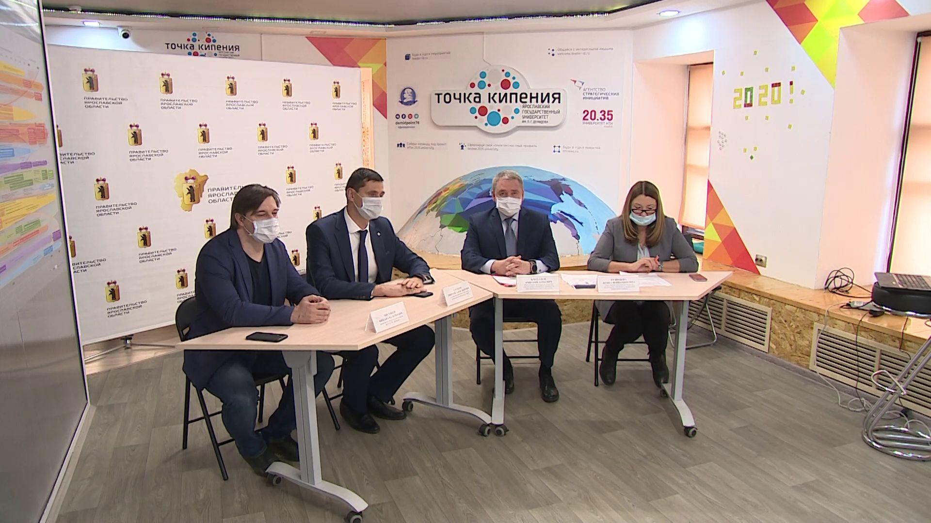 Ярославские проекты борются за участие во всероссийском форуме