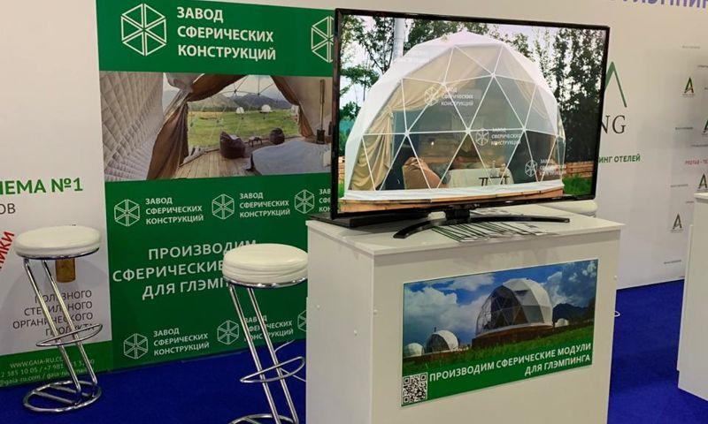 Продукция ярославских компаний представлена на трех крупных выставках в Москве