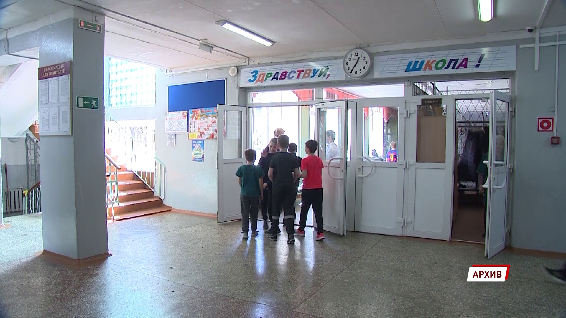 346 детей ушли на карантин из-за коронавируса