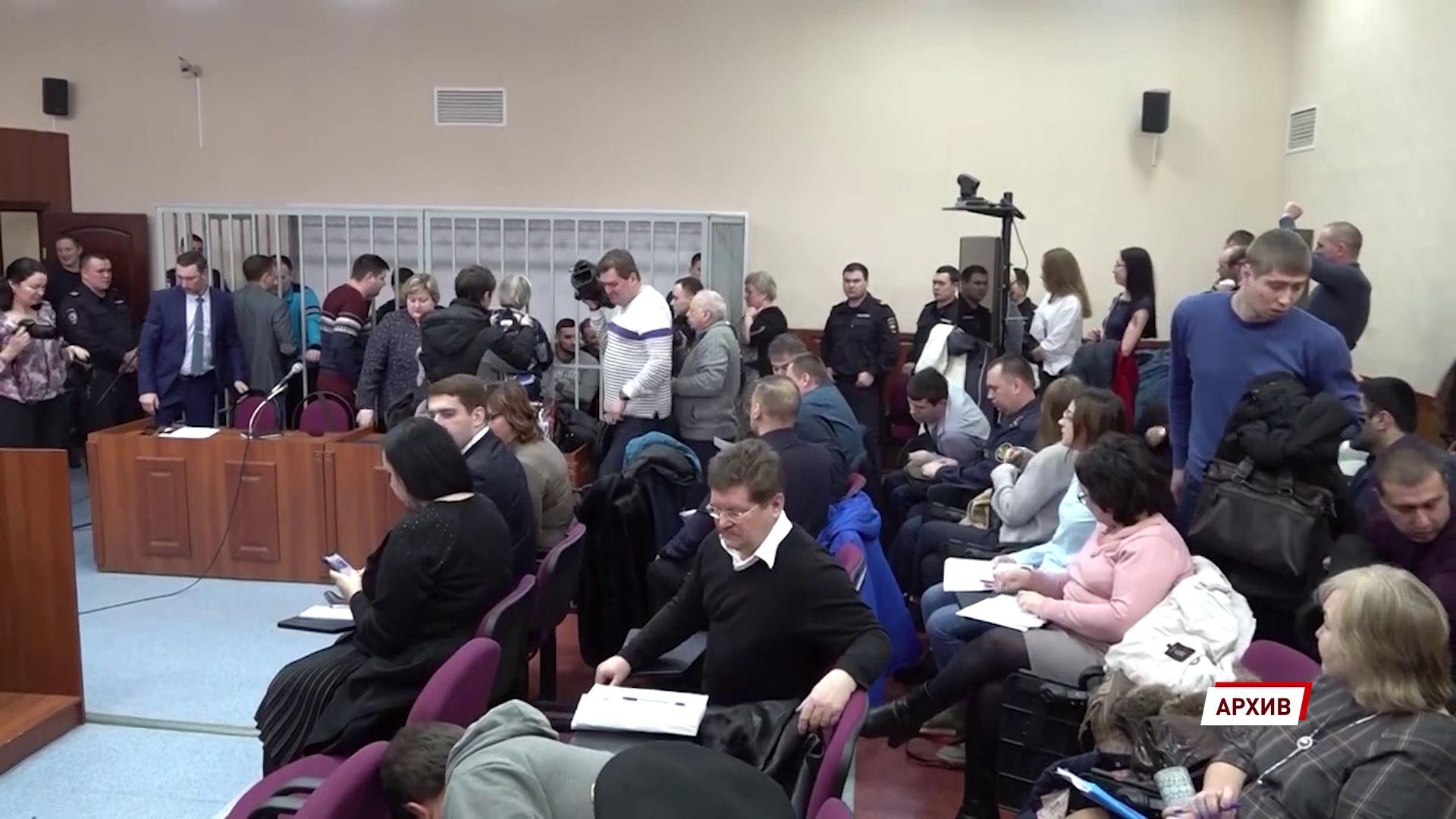 В Областном суде прозвучали последние слова бывших сотрудников УФСИН