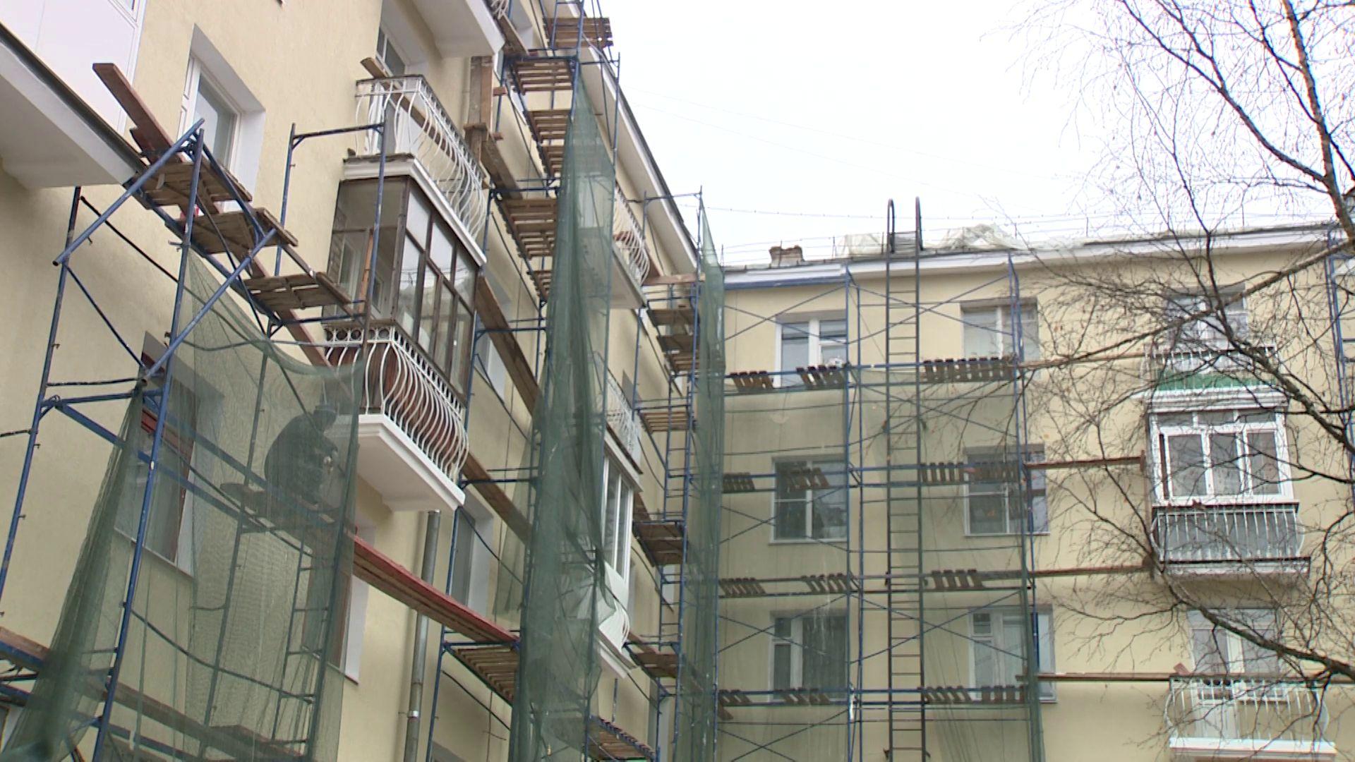 Капитальный ремонт многоквартирных домов Ярославской области выполнен на 70%