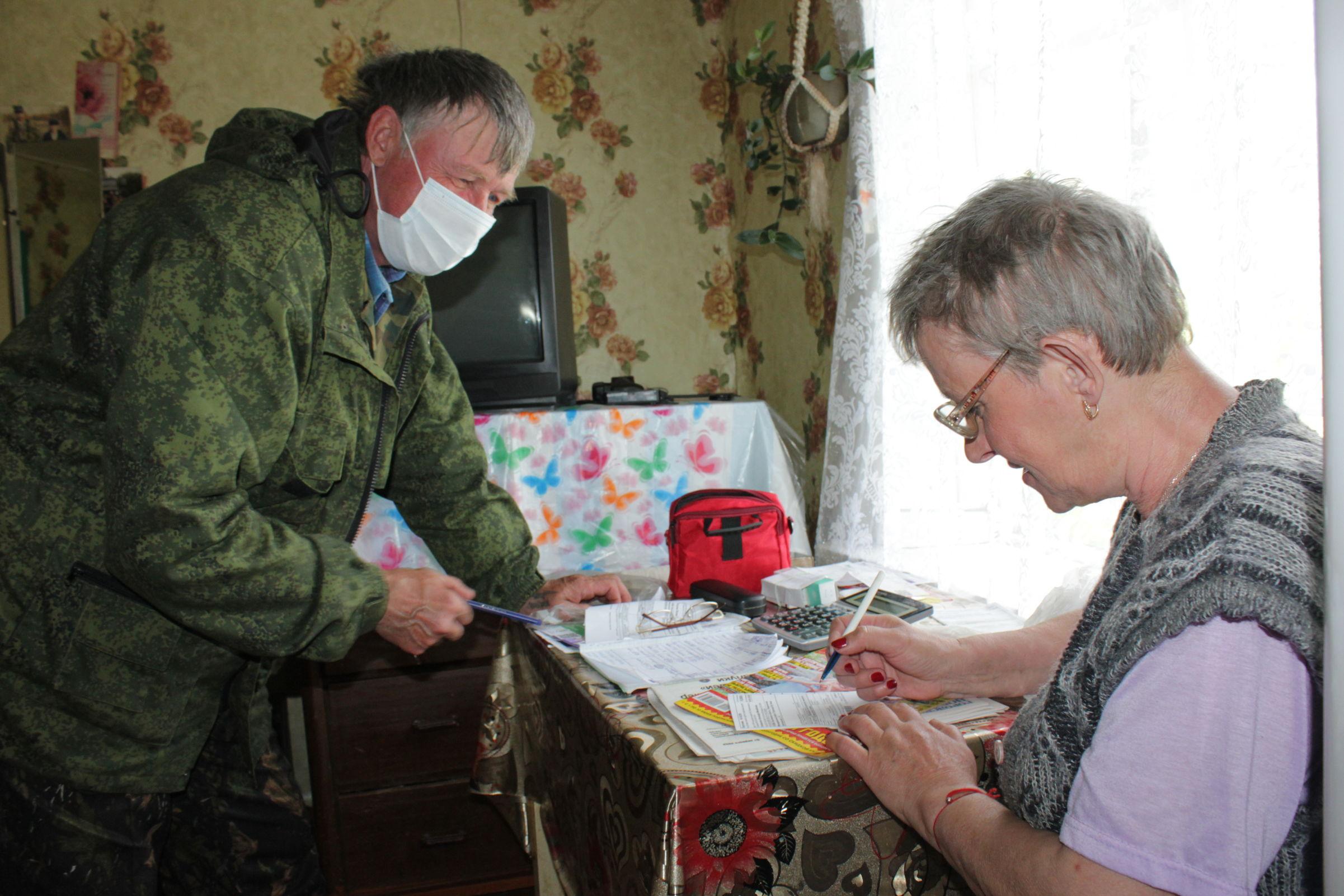 В Ярославской области оплата налогов доступна в почтовых отделениях и у почтальонов