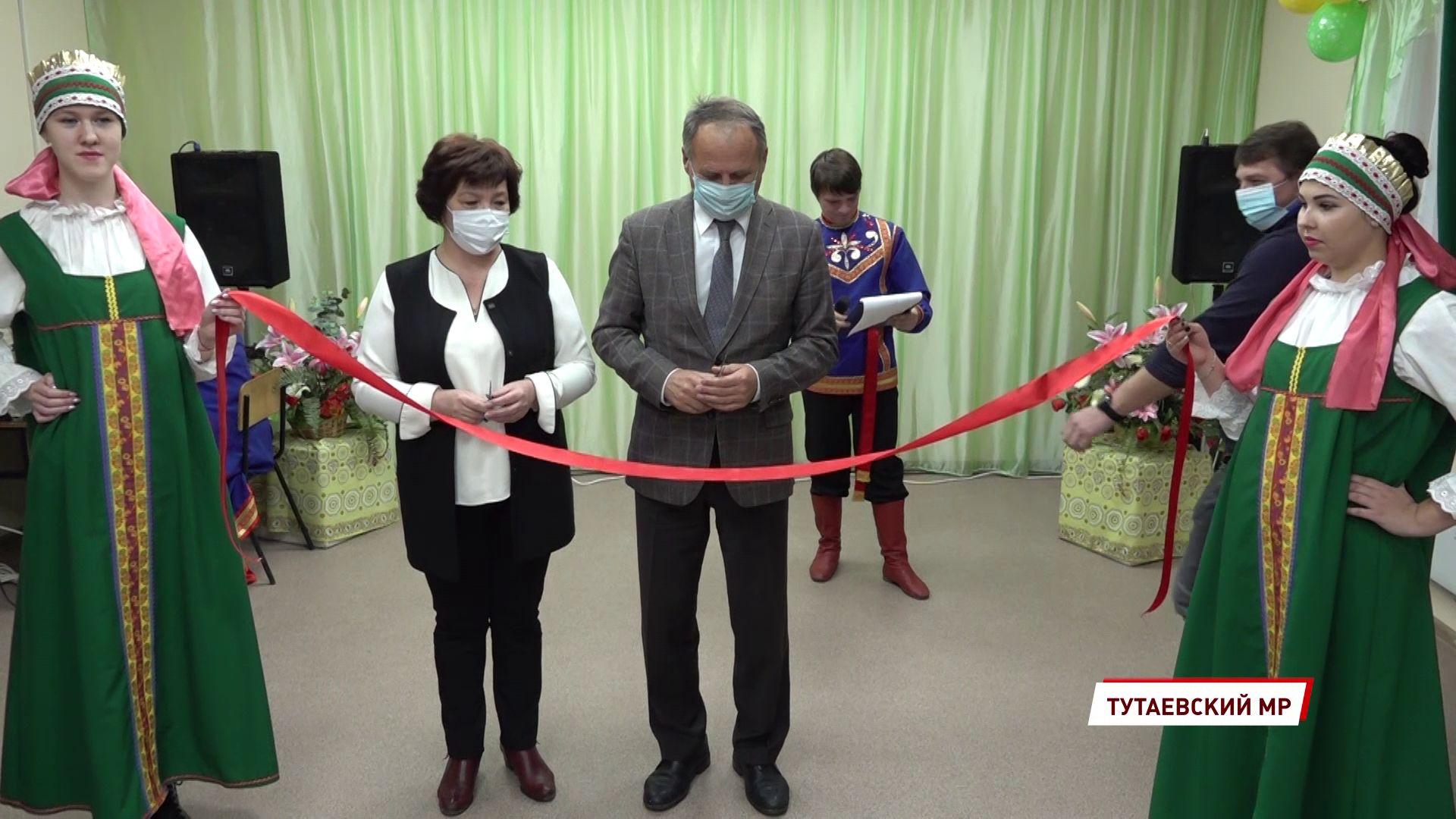 В Тутаевском районе открылся обновленный актовый зал дома культуры